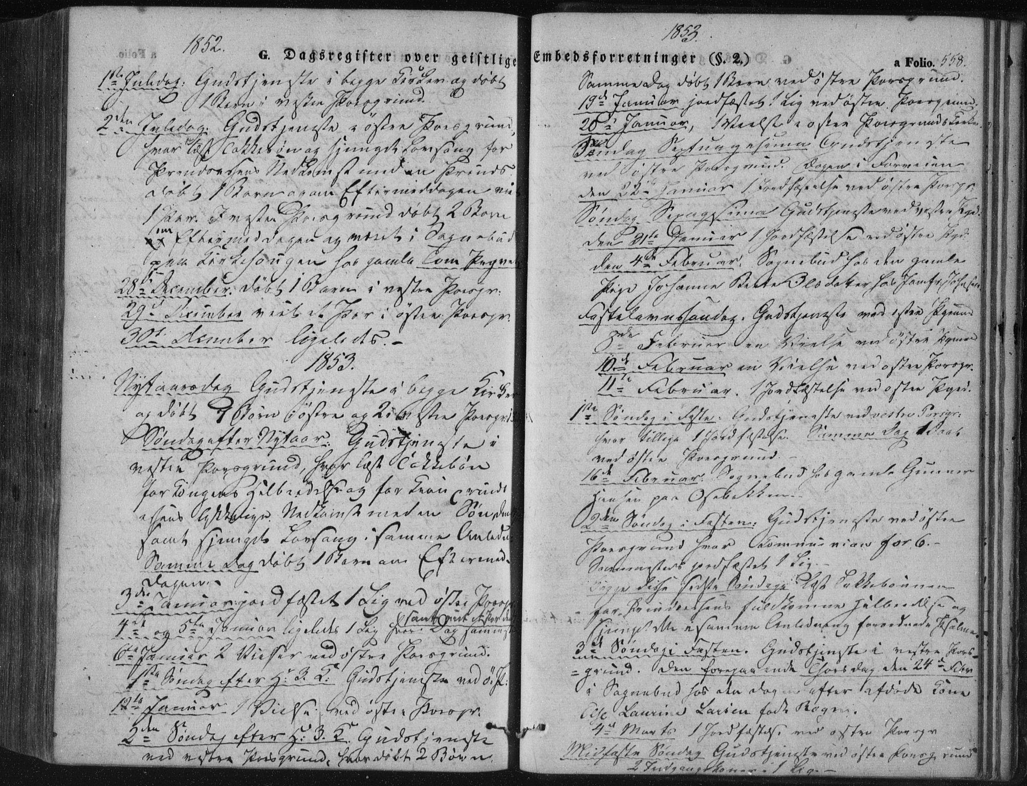 SAKO, Porsgrunn kirkebøker , F/Fa/L0006: Ministerialbok nr. 6, 1841-1857, s. 558