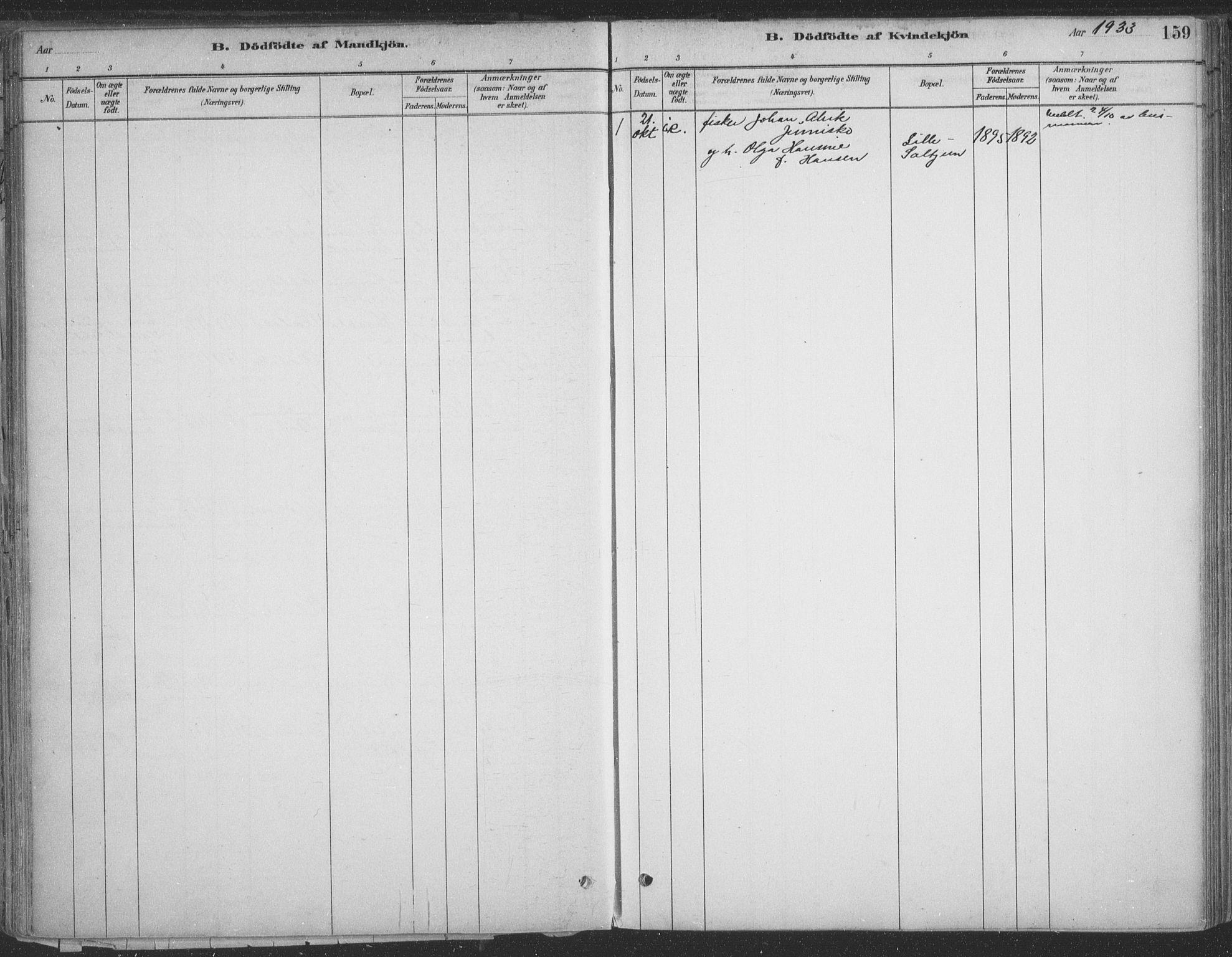 SATØ, Vadsø sokneprestkontor, H/Ha/L0009kirke: Ministerialbok nr. 9, 1881-1917, s. 159