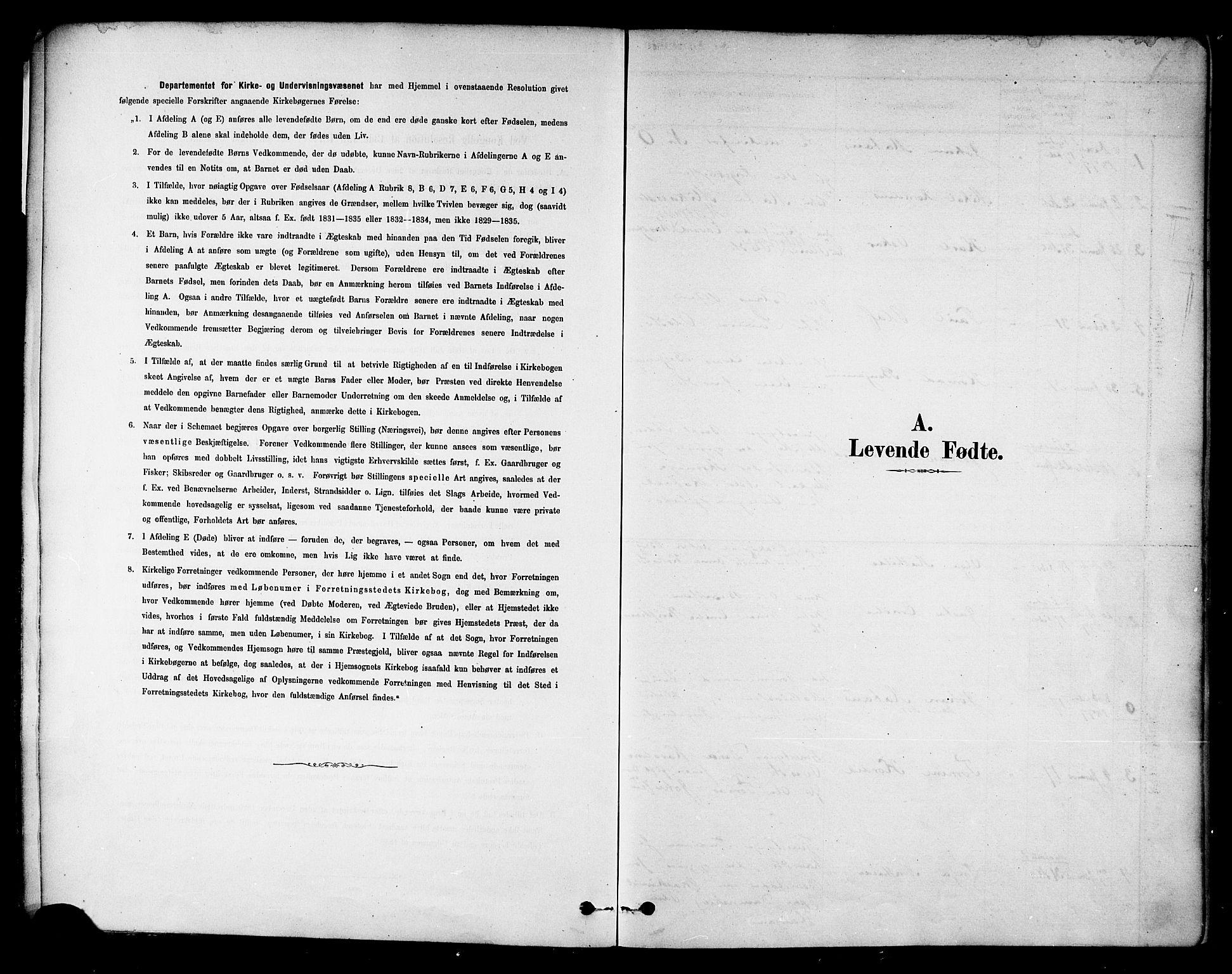 SAT, Ministerialprotokoller, klokkerbøker og fødselsregistre - Nord-Trøndelag, 742/L0408: Ministerialbok nr. 742A01, 1878-1890