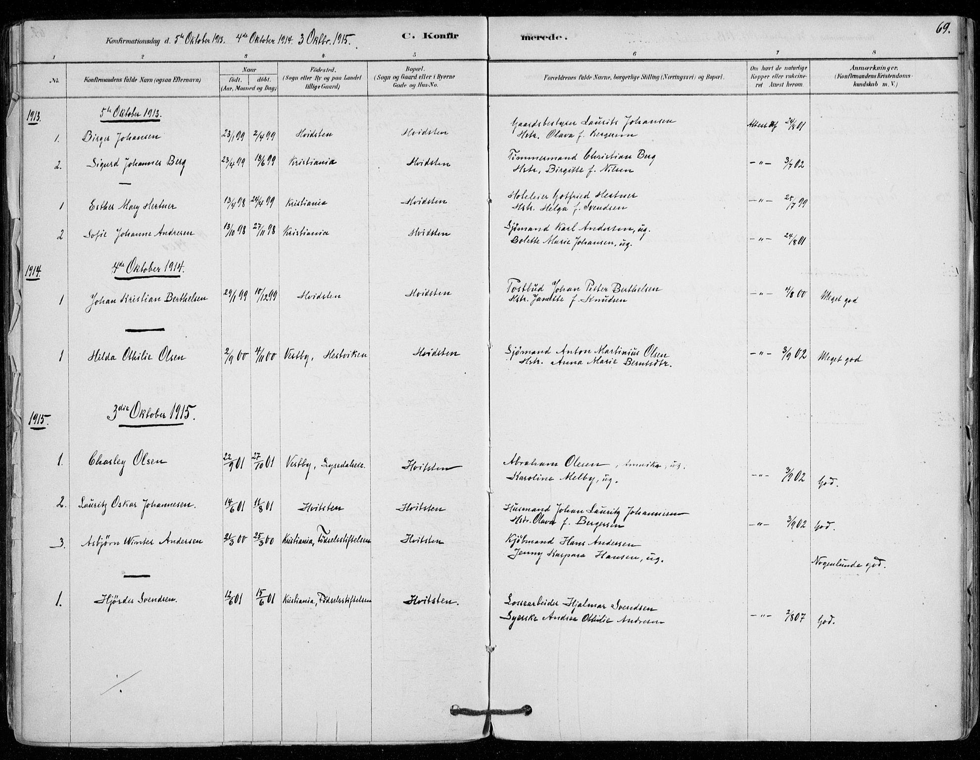 SAO, Vestby prestekontor Kirkebøker, F/Fd/L0001: Ministerialbok nr. IV 1, 1878-1945, s. 69