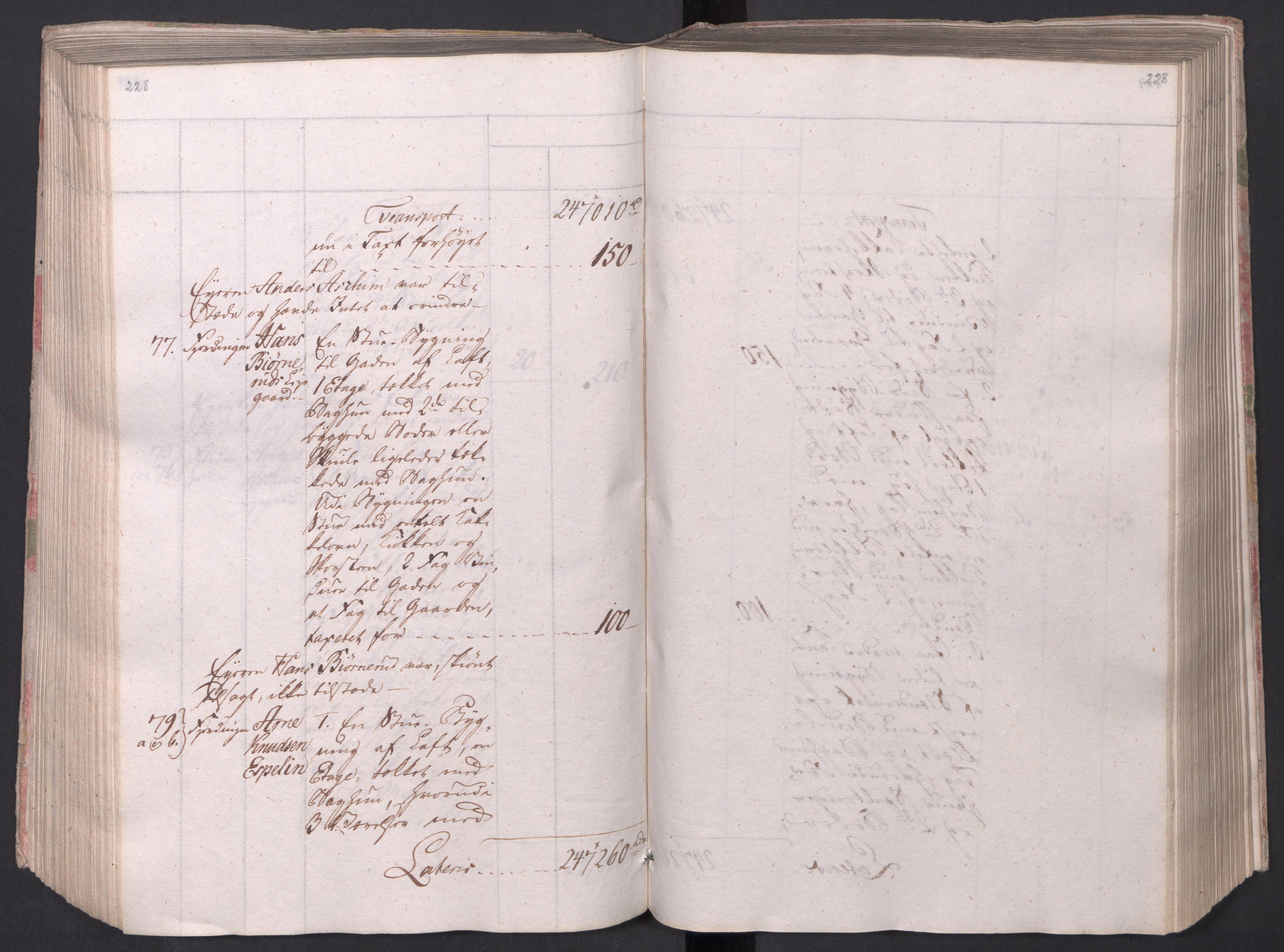 SAO, Kristiania stiftamt, I/Ia/L0015: Branntakster, 1797, s. 228