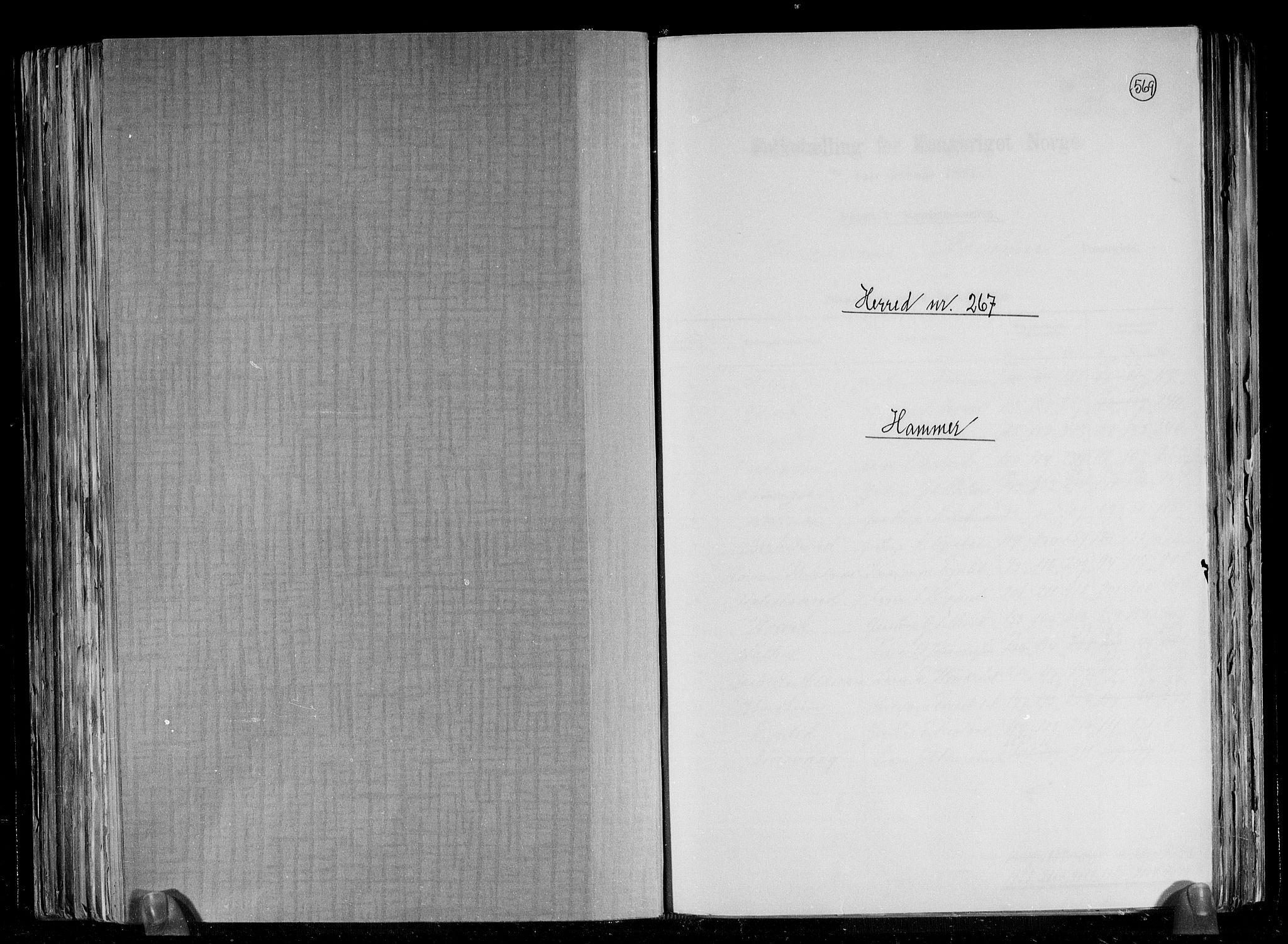 RA, Folketelling 1891 for 1254 Hamre herred, 1891, s. 1