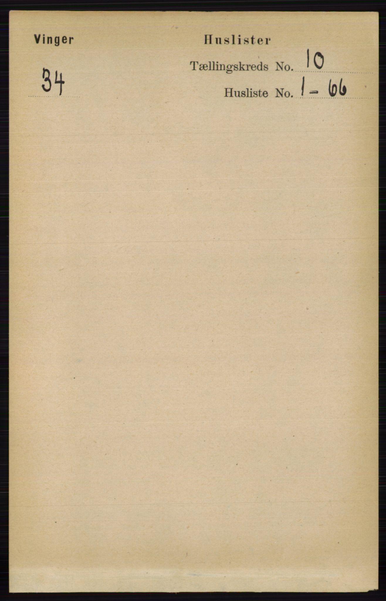 RA, Folketelling 1891 for 0421 Vinger herred, 1891, s. 4809