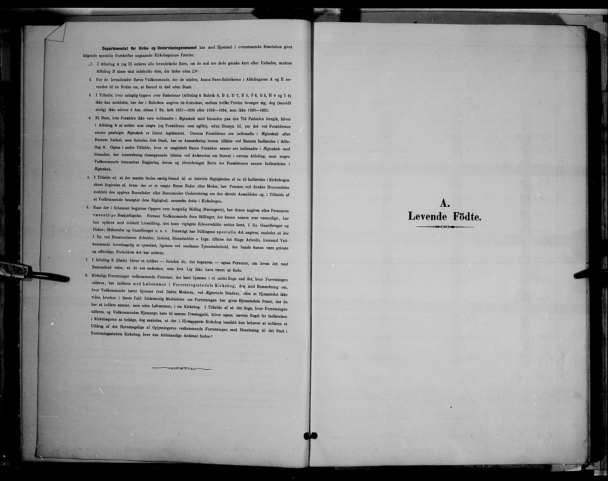 SAH, Gran prestekontor, Klokkerbok nr. 2, 1879-1892