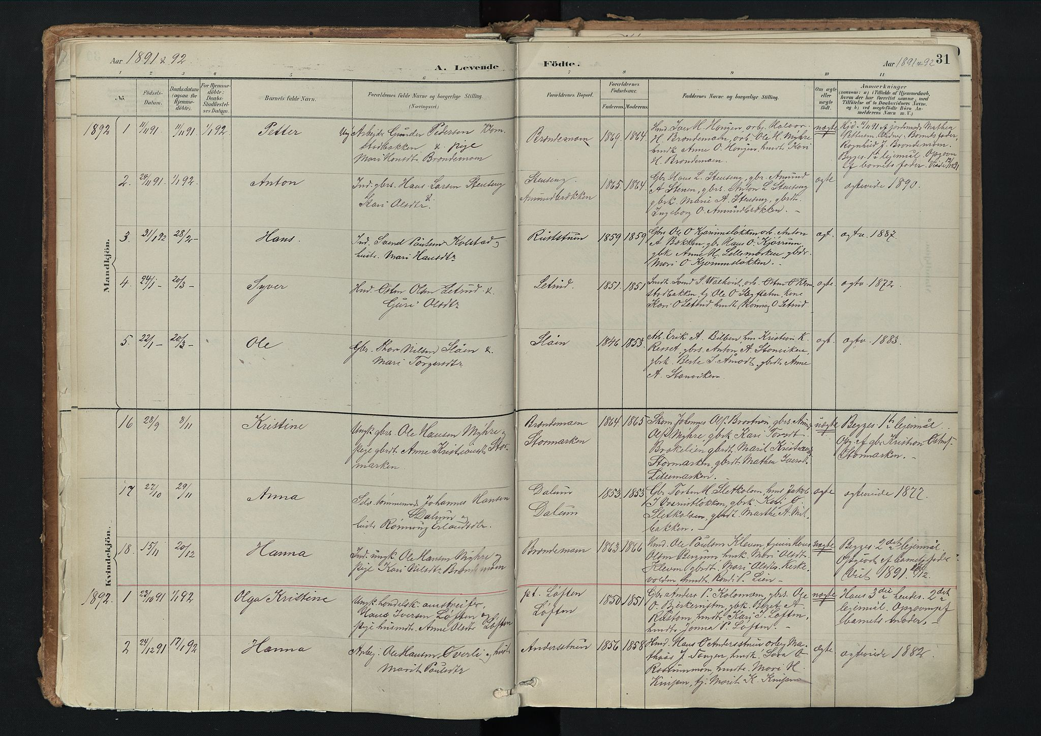 SAH, Nord-Fron prestekontor, Ministerialbok nr. 3, 1884-1914, s. 31