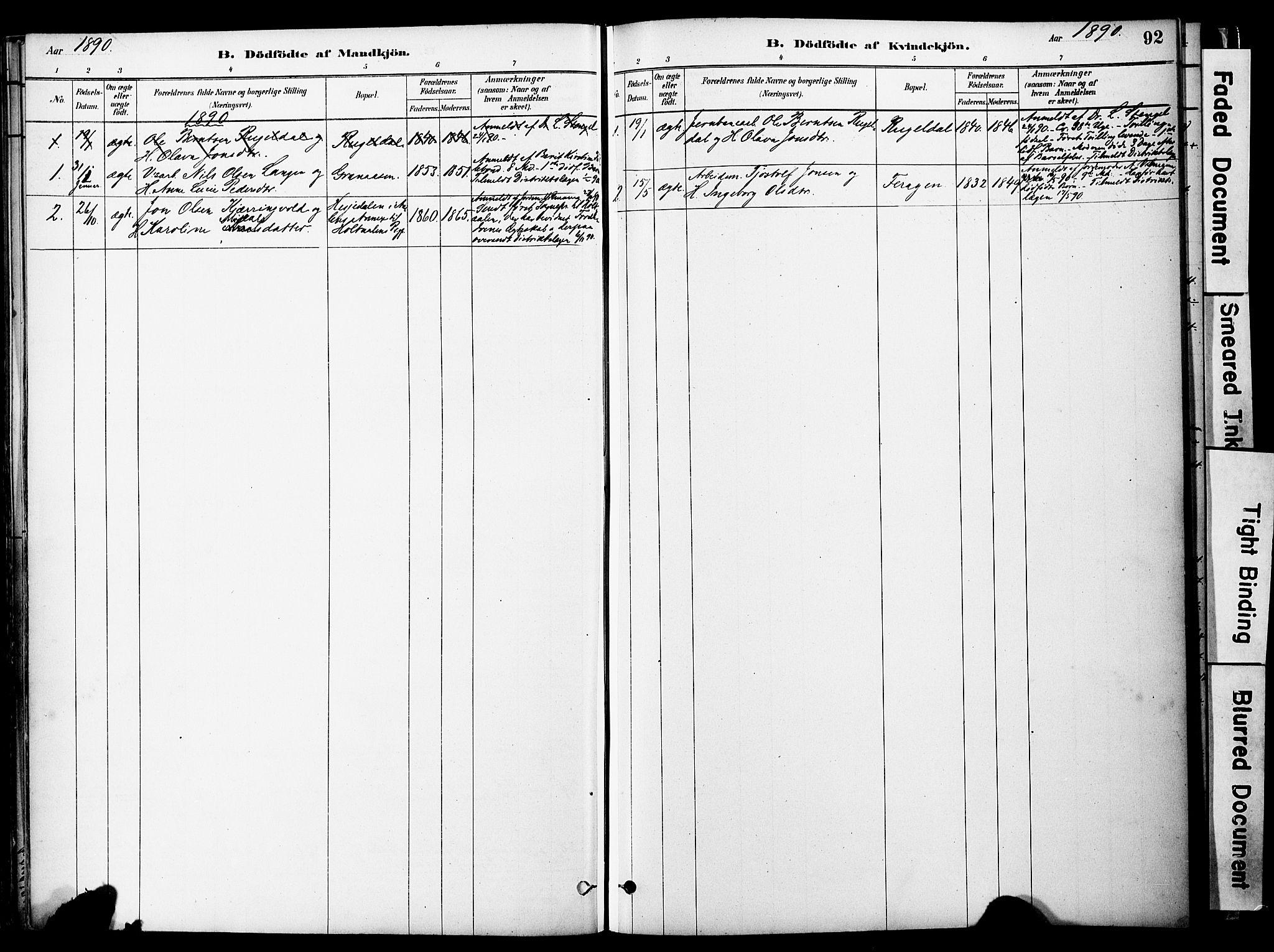 SAT, Ministerialprotokoller, klokkerbøker og fødselsregistre - Sør-Trøndelag, 681/L0933: Ministerialbok nr. 681A11, 1879-1890, s. 92
