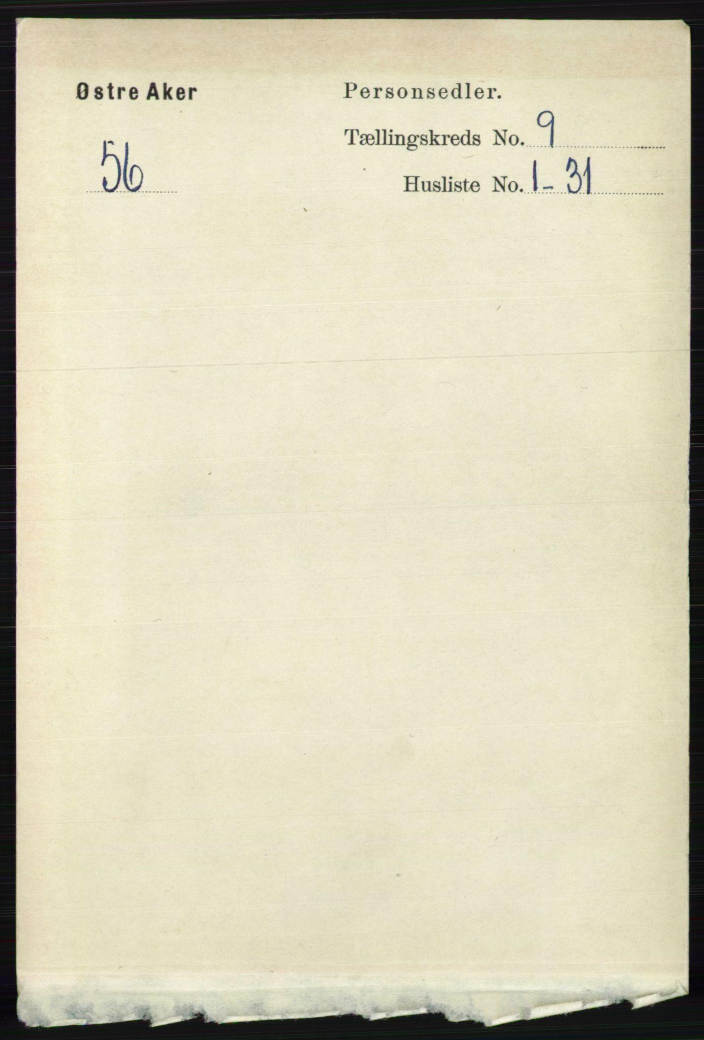 RA, Folketelling 1891 for 0218 Aker herred, 1891, s. 8366