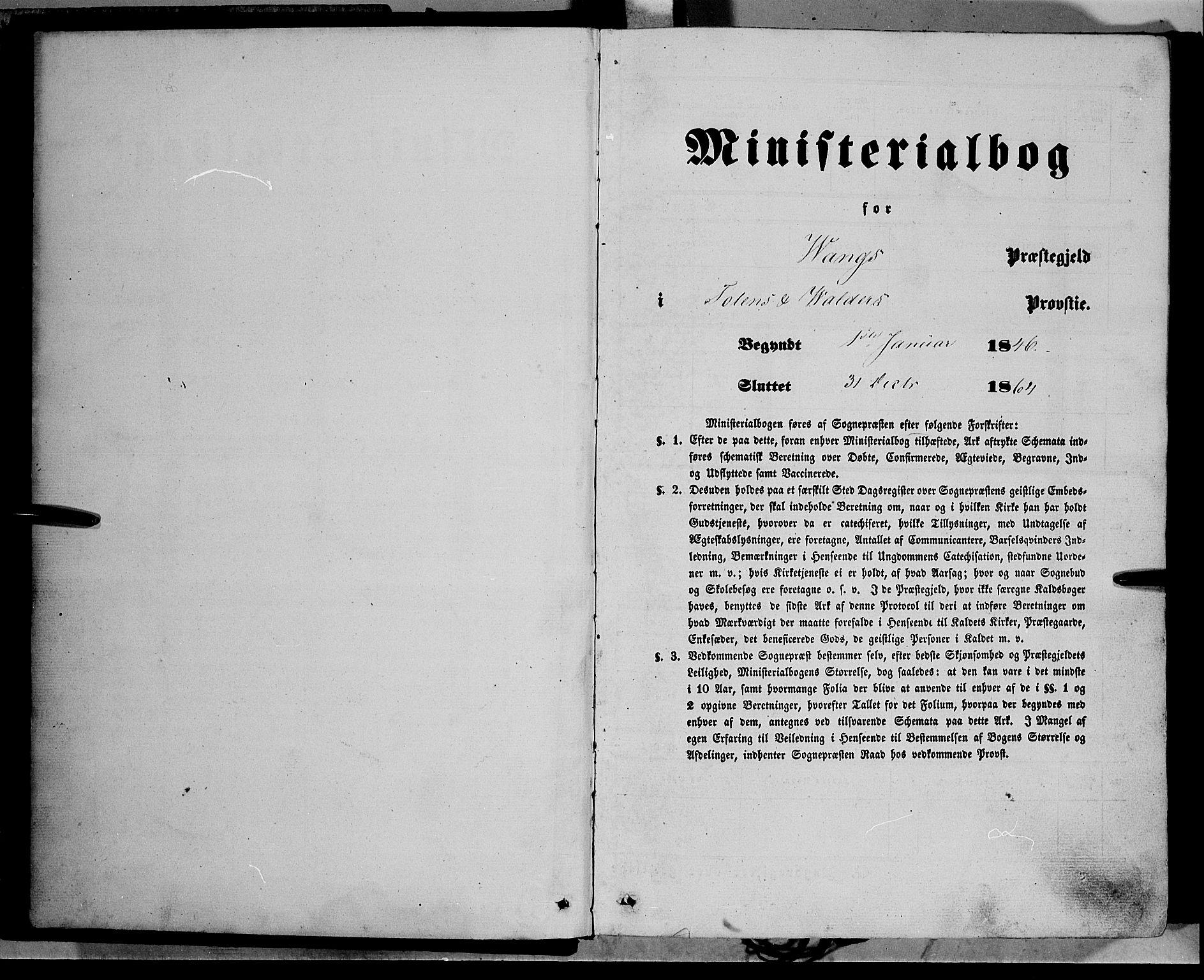 SAH, Vang prestekontor, Valdres, Ministerialbok nr. 6, 1846-1864
