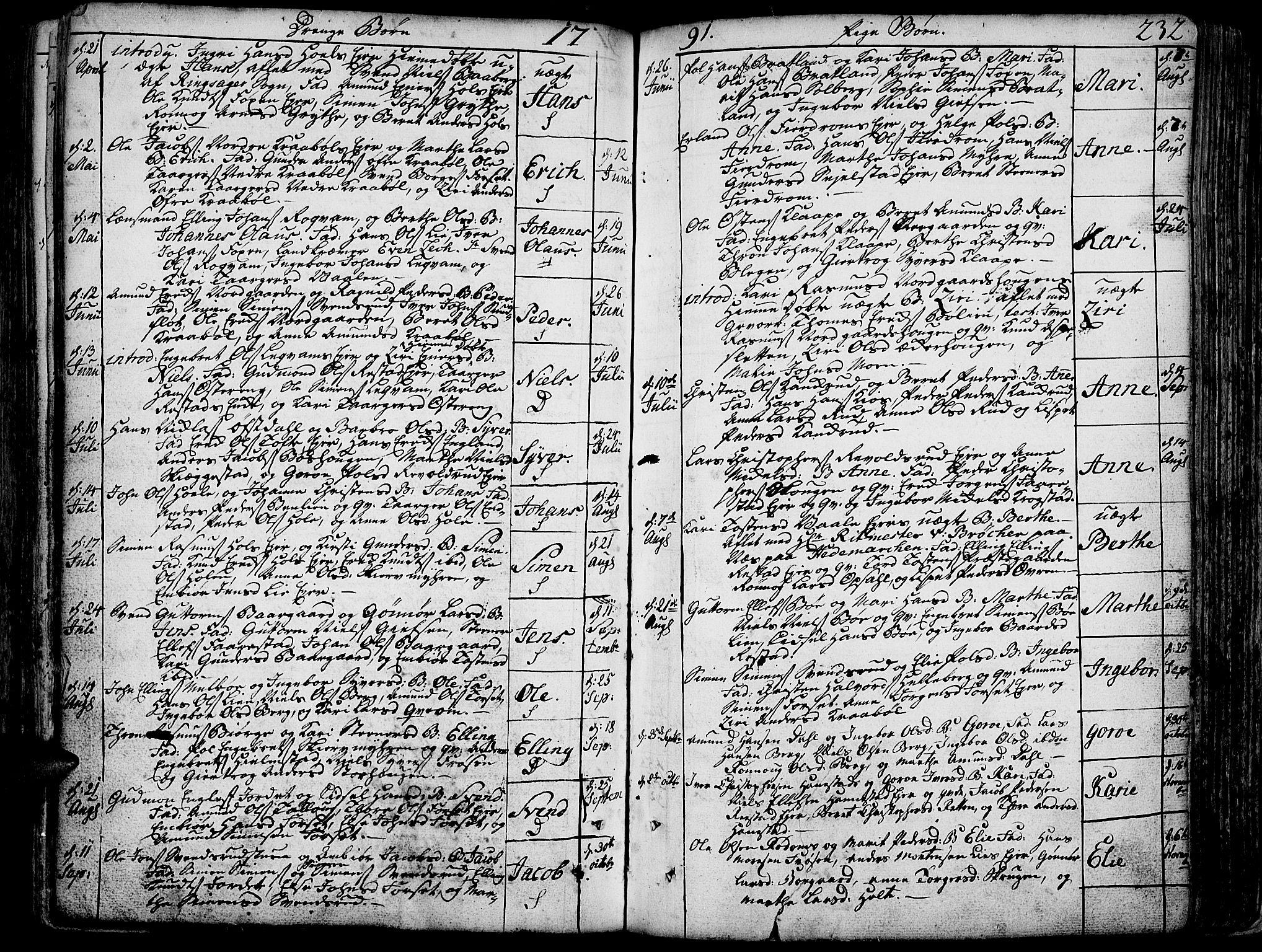 SAH, Gausdal prestekontor, Ministerialbok nr. 3, 1758-1809, s. 232