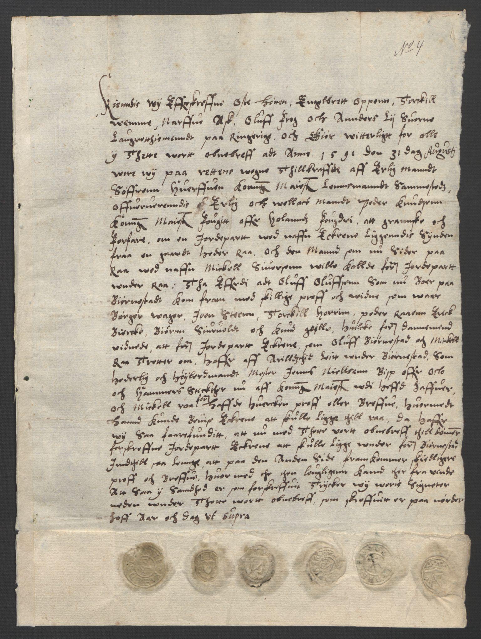 SAO, Oslo stiftsdireksjon, G/Gb/L0001: Bispestolens dokumenter, 1584-1612, s. 4
