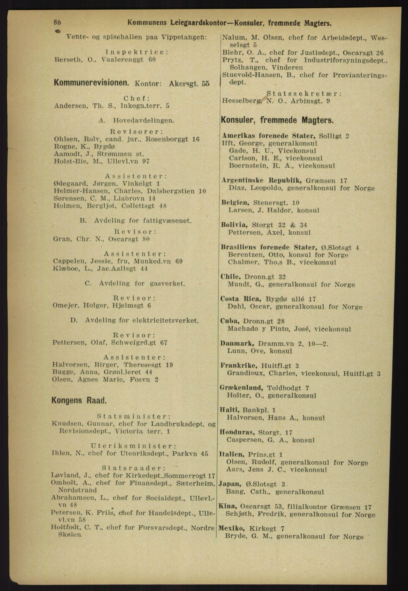 PUBL, Kristiania/Oslo adressebok, 1918, s. 93