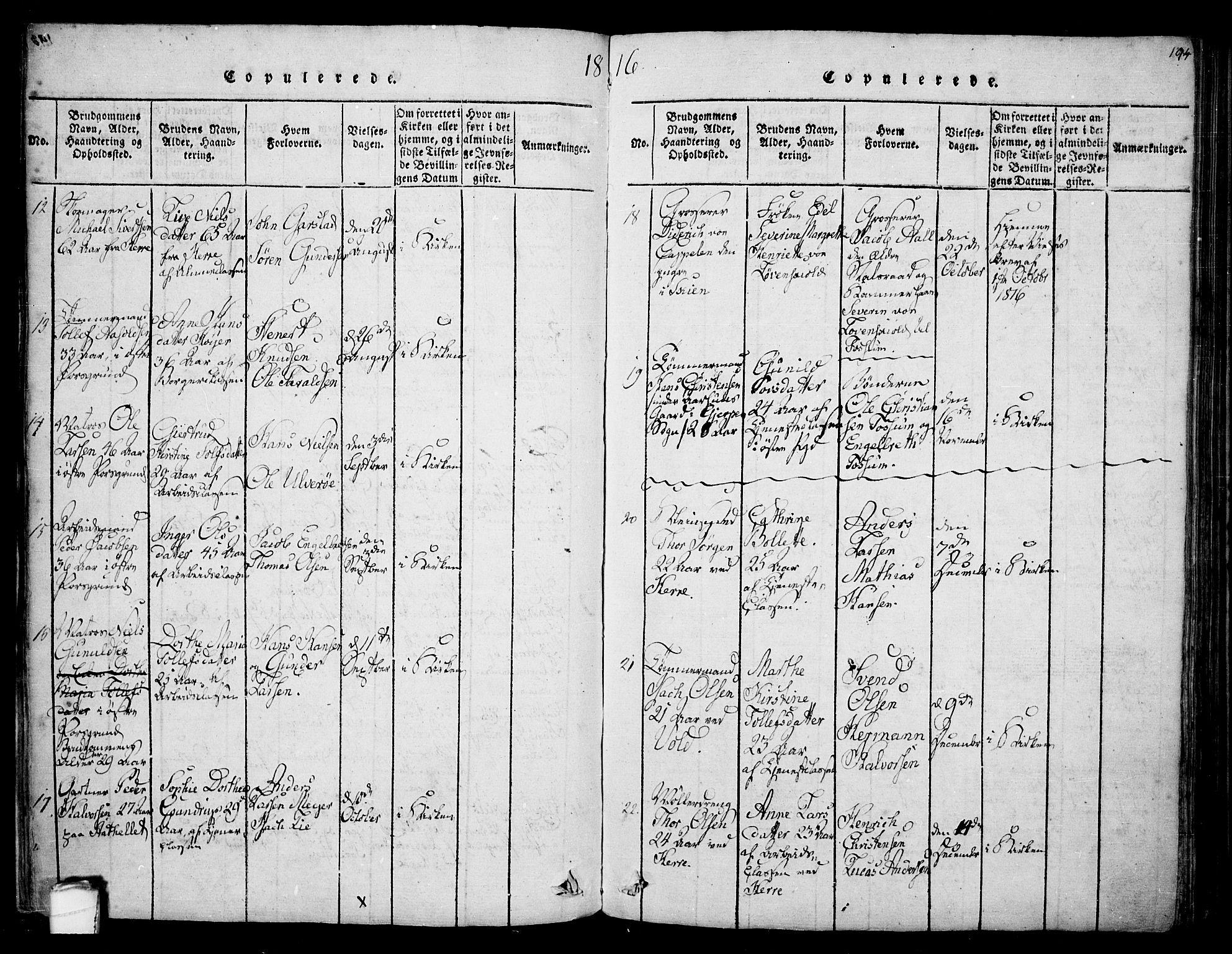 SAKO, Porsgrunn kirkebøker , F/Fa/L0004: Ministerialbok nr. 4, 1814-1828, s. 194