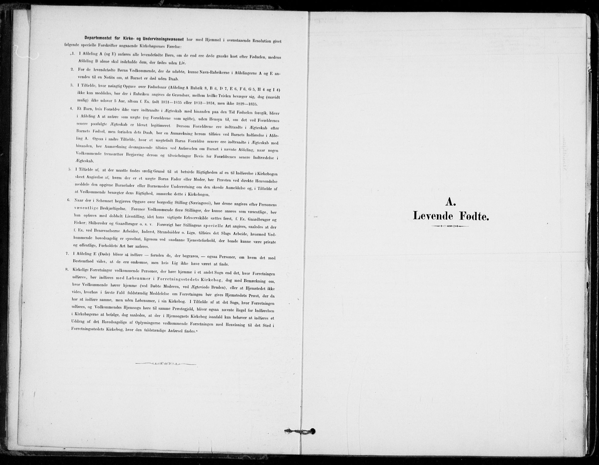 SAKO, Hof kirkebøker, F/Fb/L0001: Ministerialbok nr. II 1, 1878-1907