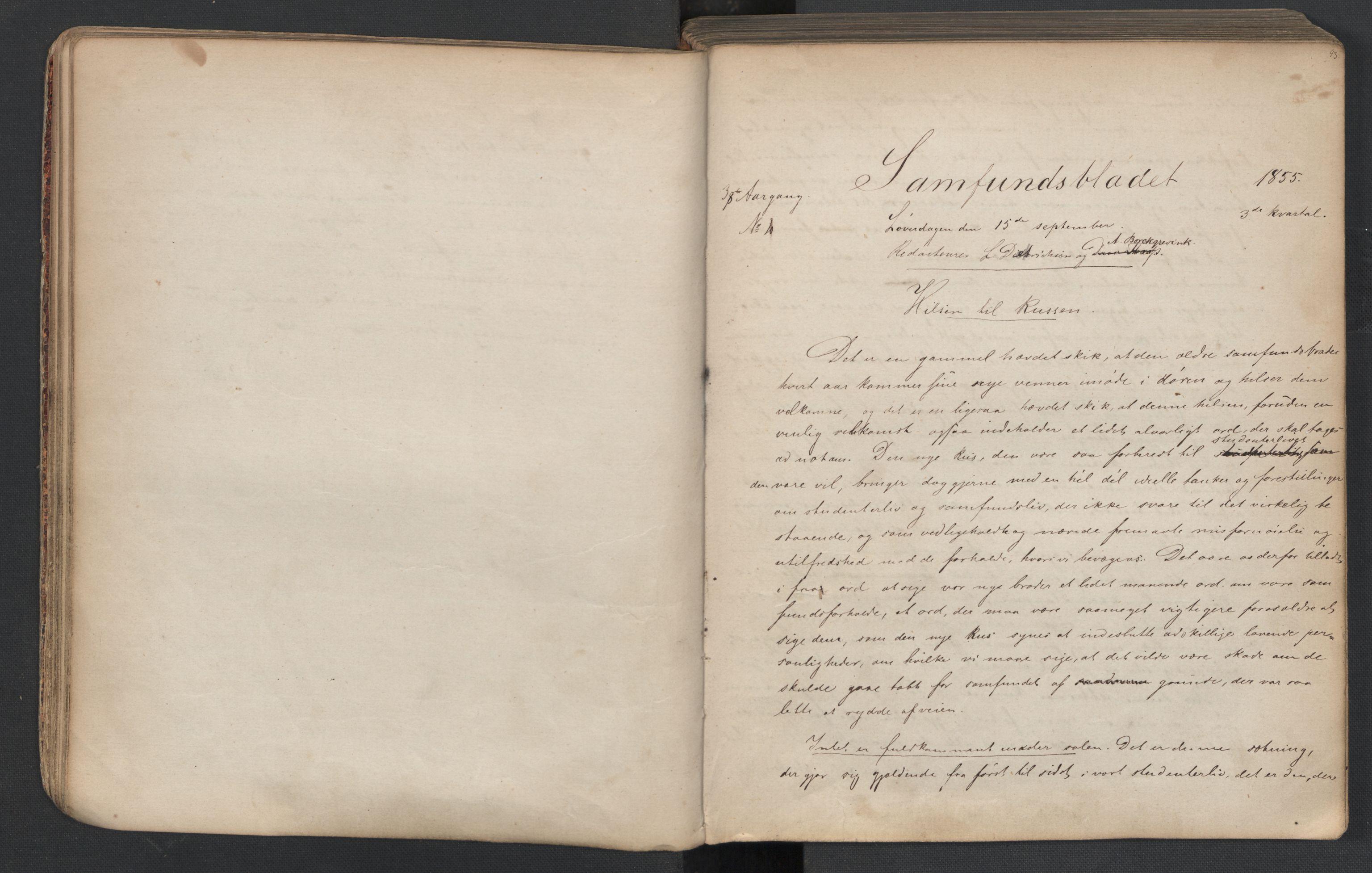 RA, Det Norske Studentersamfund, X/Xa/L0005, 1855-1856, s. 23
