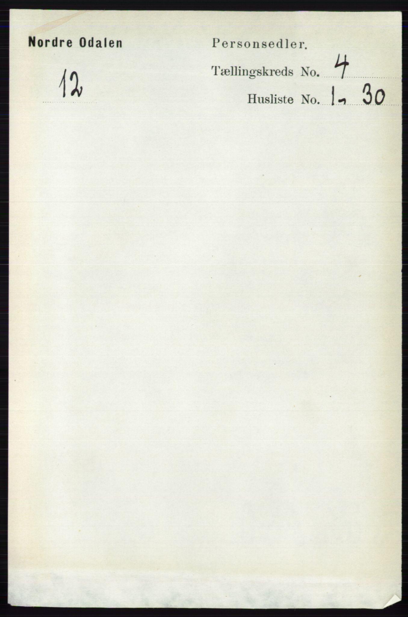 RA, Folketelling 1891 for 0418 Nord-Odal herred, 1891, s. 1261