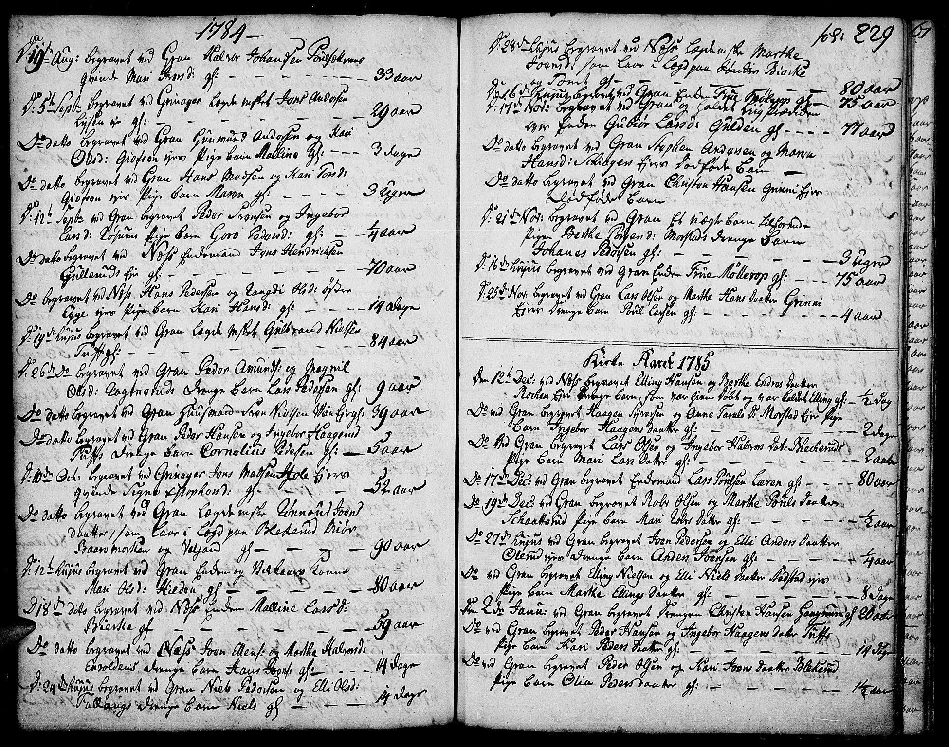 SAH, Gran prestekontor, Ministerialbok nr. 5, 1776-1788, s. 229