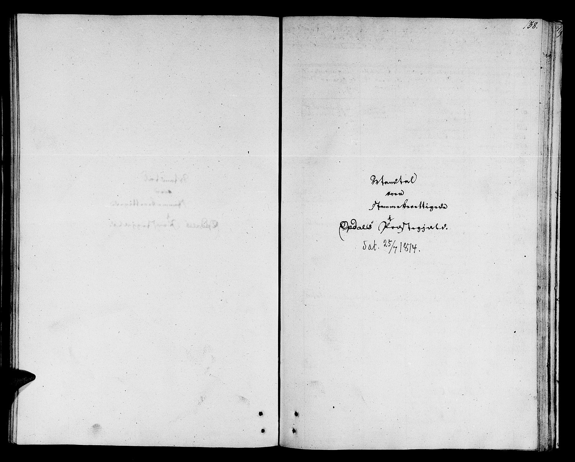 SAT, Ministerialprotokoller, klokkerbøker og fødselsregistre - Sør-Trøndelag, 678/L0894: Ministerialbok nr. 678A04, 1806-1815, s. 138a