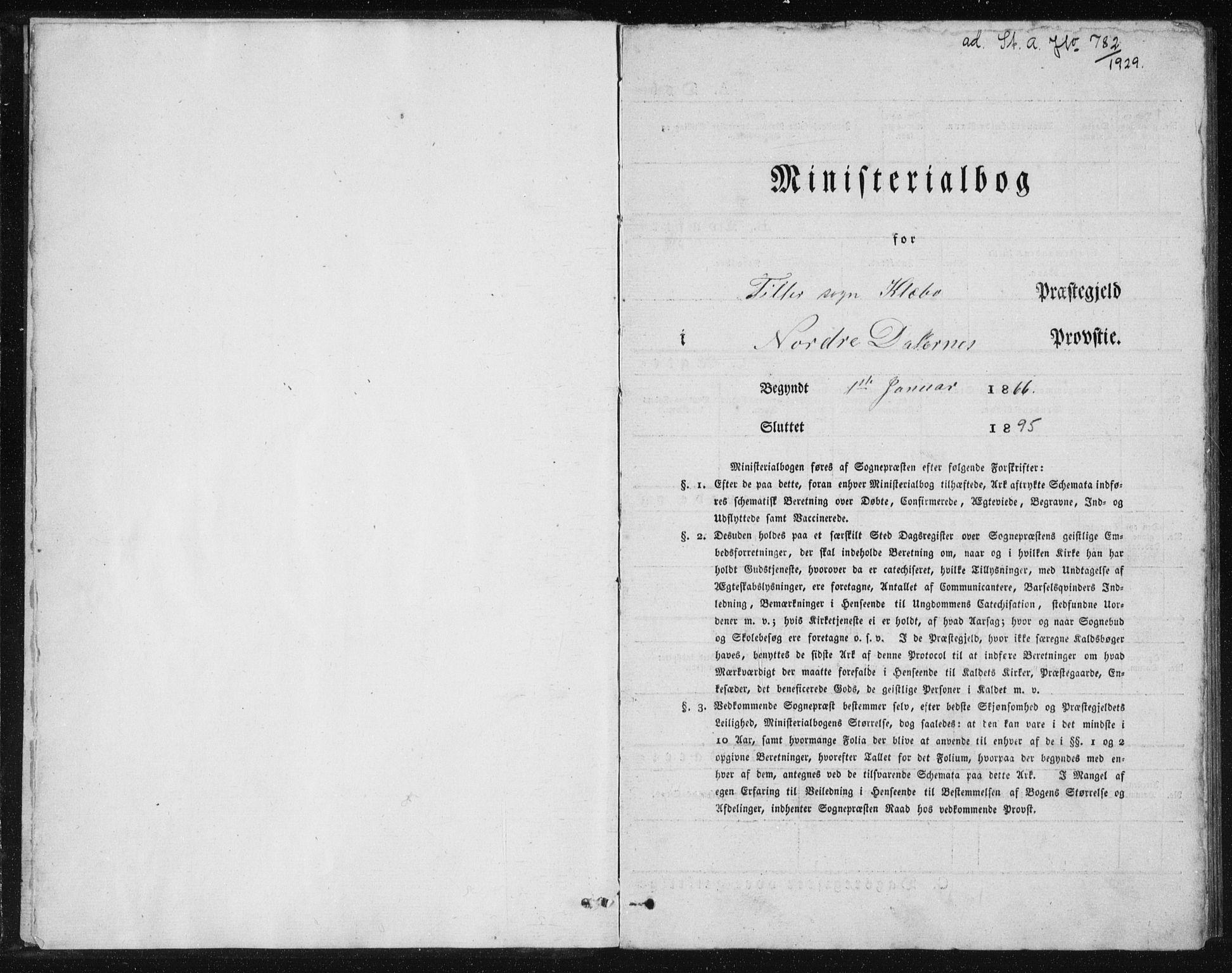SAT, Ministerialprotokoller, klokkerbøker og fødselsregistre - Sør-Trøndelag, 621/L0459: Klokkerbok nr. 621C02, 1866-1895