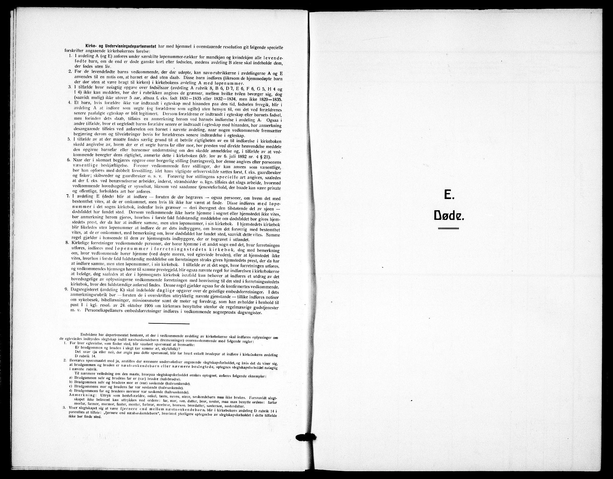 SAO, Garnisonsmenigheten Kirkebøker, F/Fa/L0020: Ministerialbok nr. 20, 1930-1938