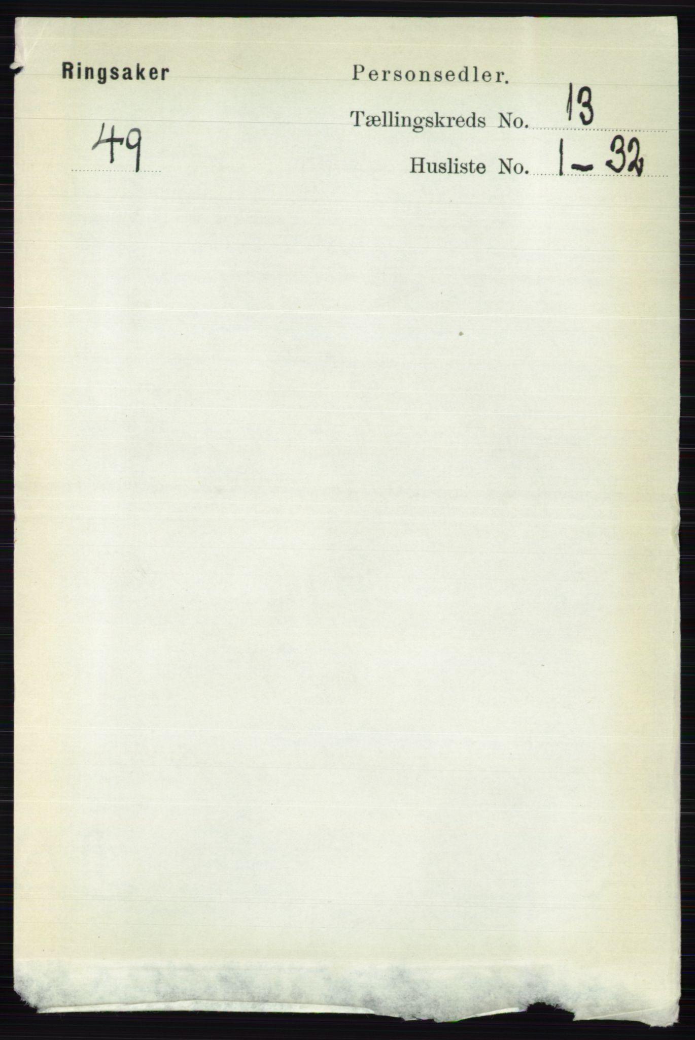RA, Folketelling 1891 for 0412 Ringsaker herred, 1891, s. 7208