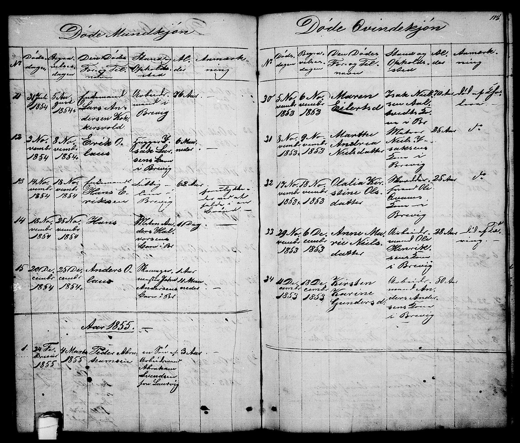 SAKO, Brevik kirkebøker, G/Ga/L0002: Klokkerbok nr. 2, 1846-1865, s. 118