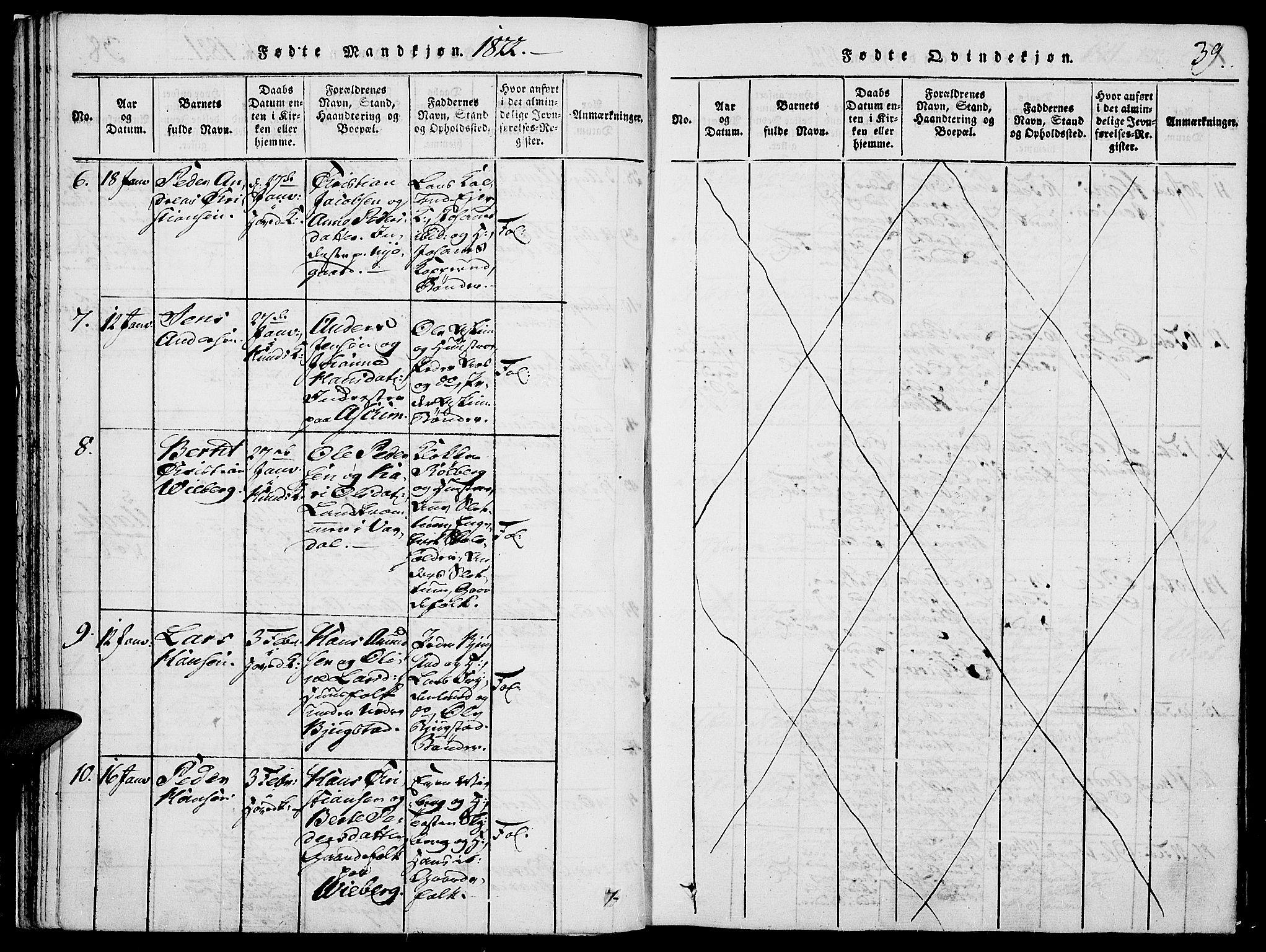 SAH, Vardal prestekontor, H/Ha/Haa/L0004: Ministerialbok nr. 4, 1814-1831, s. 39