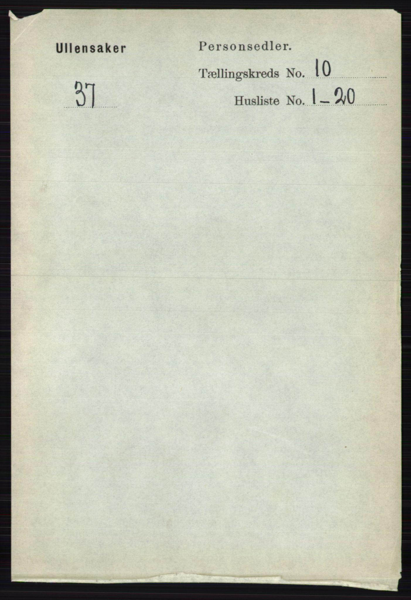RA, Folketelling 1891 for 0235 Ullensaker herred, 1891, s. 4499