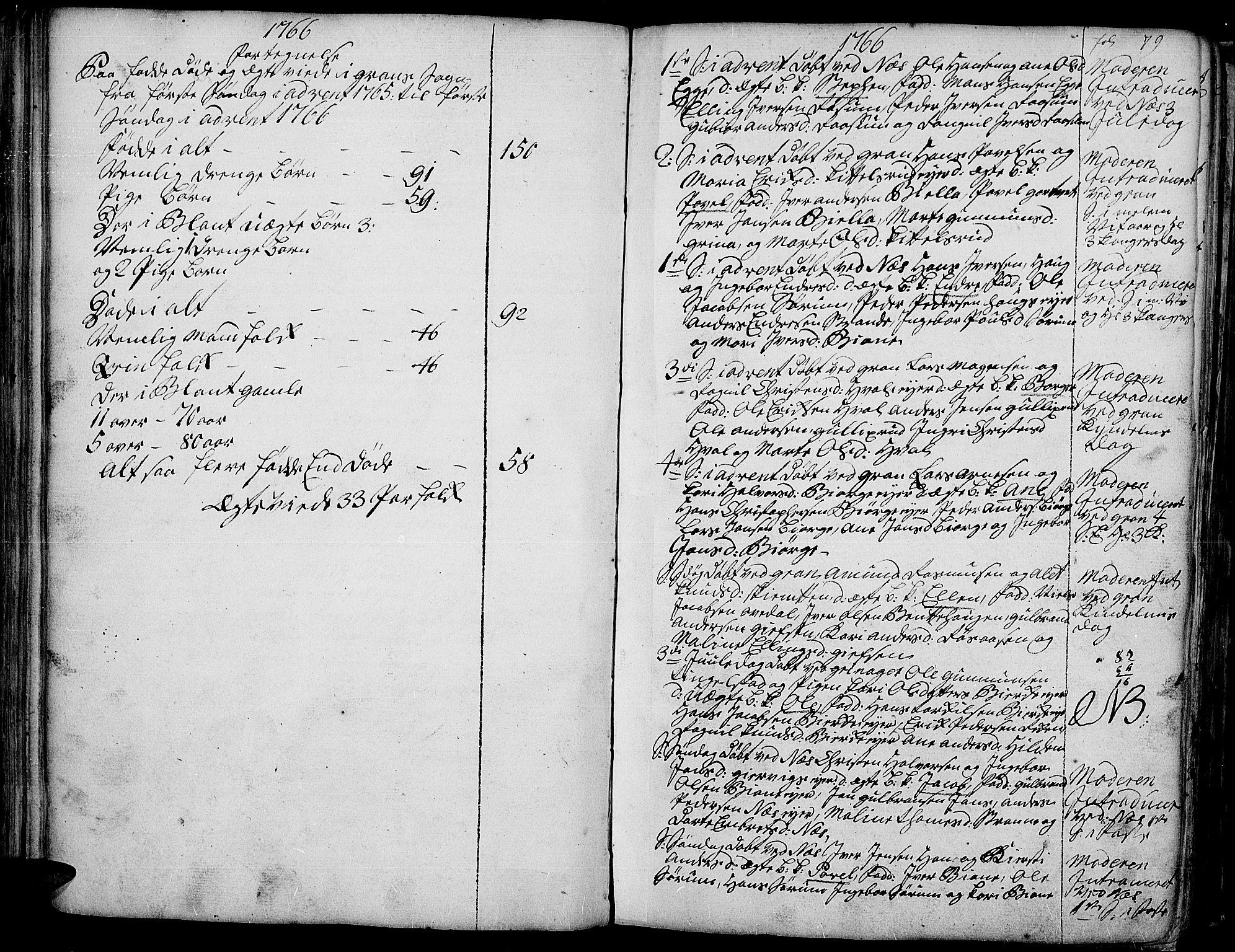 SAH, Gran prestekontor, Ministerialbok nr. 4, 1759-1775, s. 79