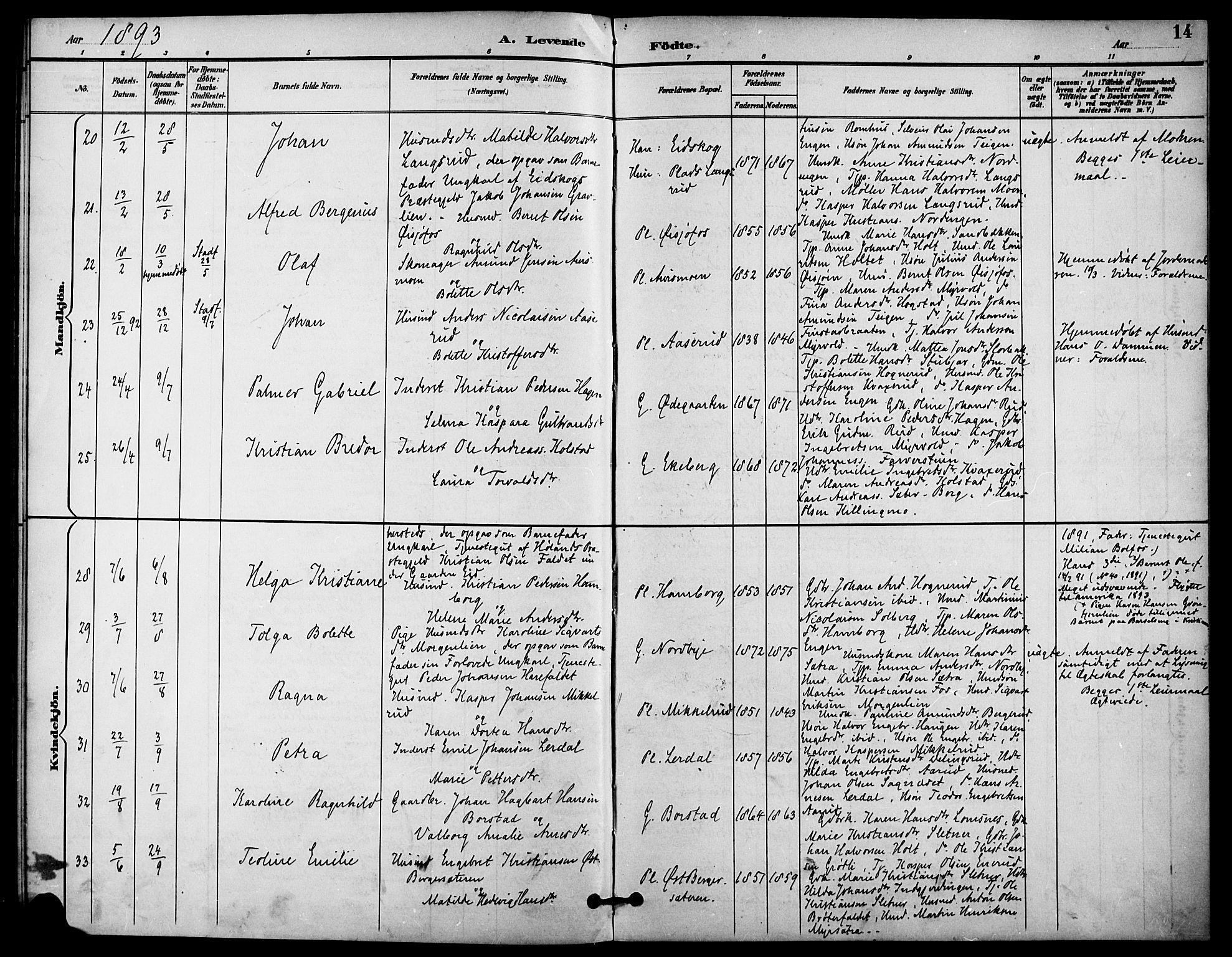 SAO, Aurskog prestekontor Kirkebøker, F/Fa/L0009: Ministerialbok nr. I 9, 1891-1898, s. 14