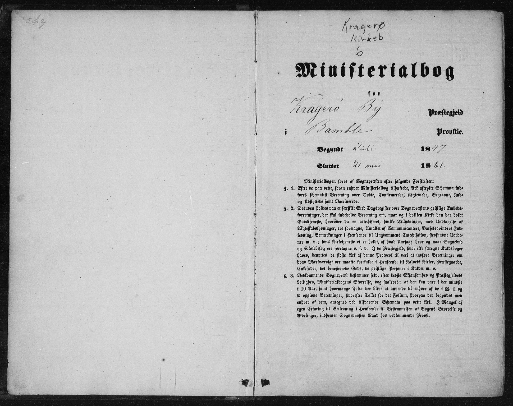 SAKO, Kragerø kirkebøker, F/Fa/L0006: Ministerialbok nr. 6, 1847-1861