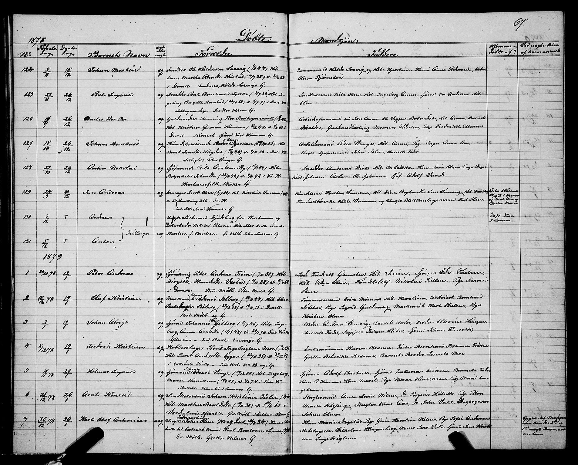 SAT, Ministerialprotokoller, klokkerbøker og fødselsregistre - Sør-Trøndelag, 604/L0220: Klokkerbok nr. 604C03, 1870-1885, s. 67