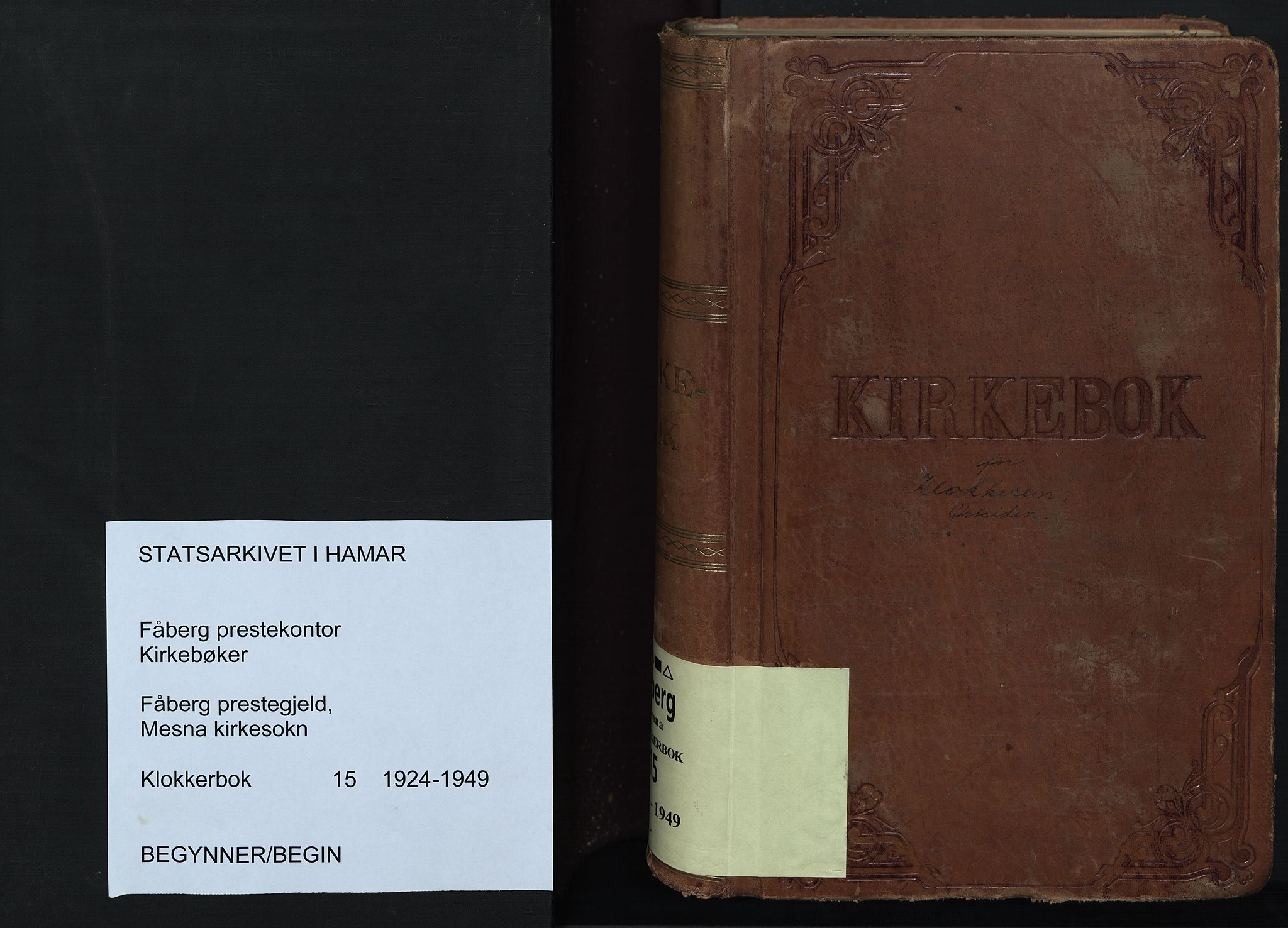 SAH, Fåberg prestekontor, Klokkerbok nr. 15, 1924-1949