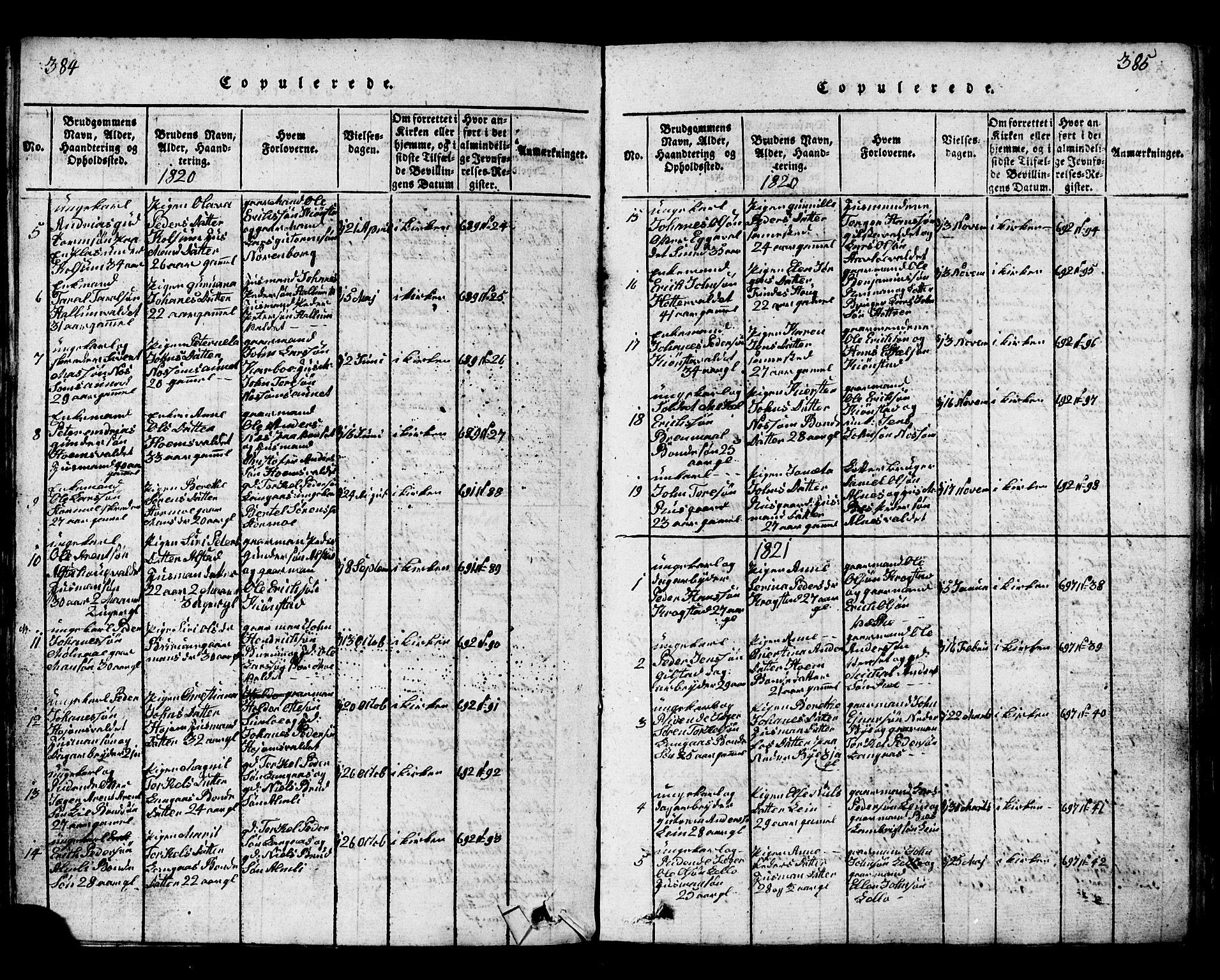 SAT, Ministerialprotokoller, klokkerbøker og fødselsregistre - Nord-Trøndelag, 717/L0169: Klokkerbok nr. 717C01, 1816-1834, s. 384-385