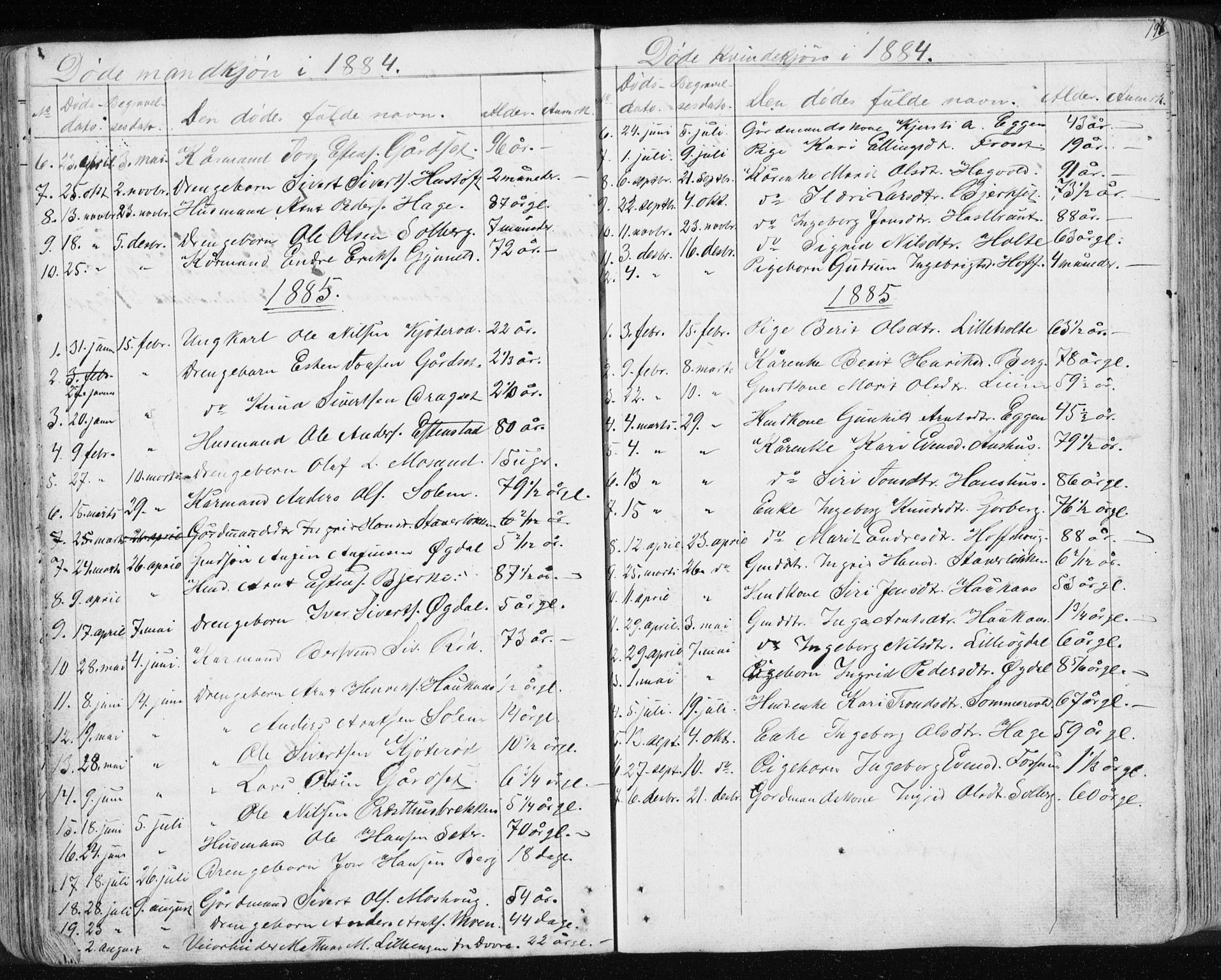 SAT, Ministerialprotokoller, klokkerbøker og fødselsregistre - Sør-Trøndelag, 689/L1043: Klokkerbok nr. 689C02, 1816-1892, s. 194