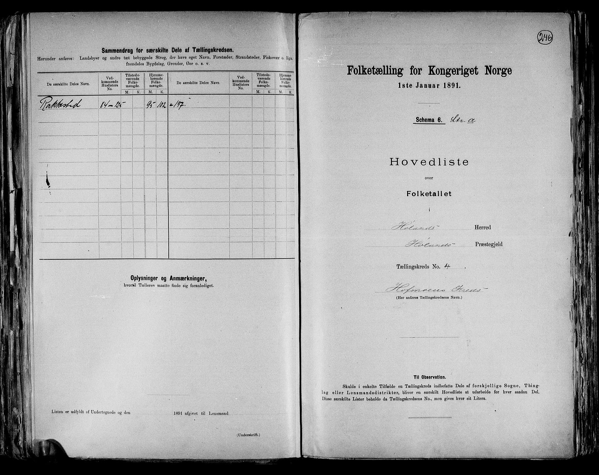 RA, Folketelling 1891 for 0221 Høland herred, 1891, s. 16