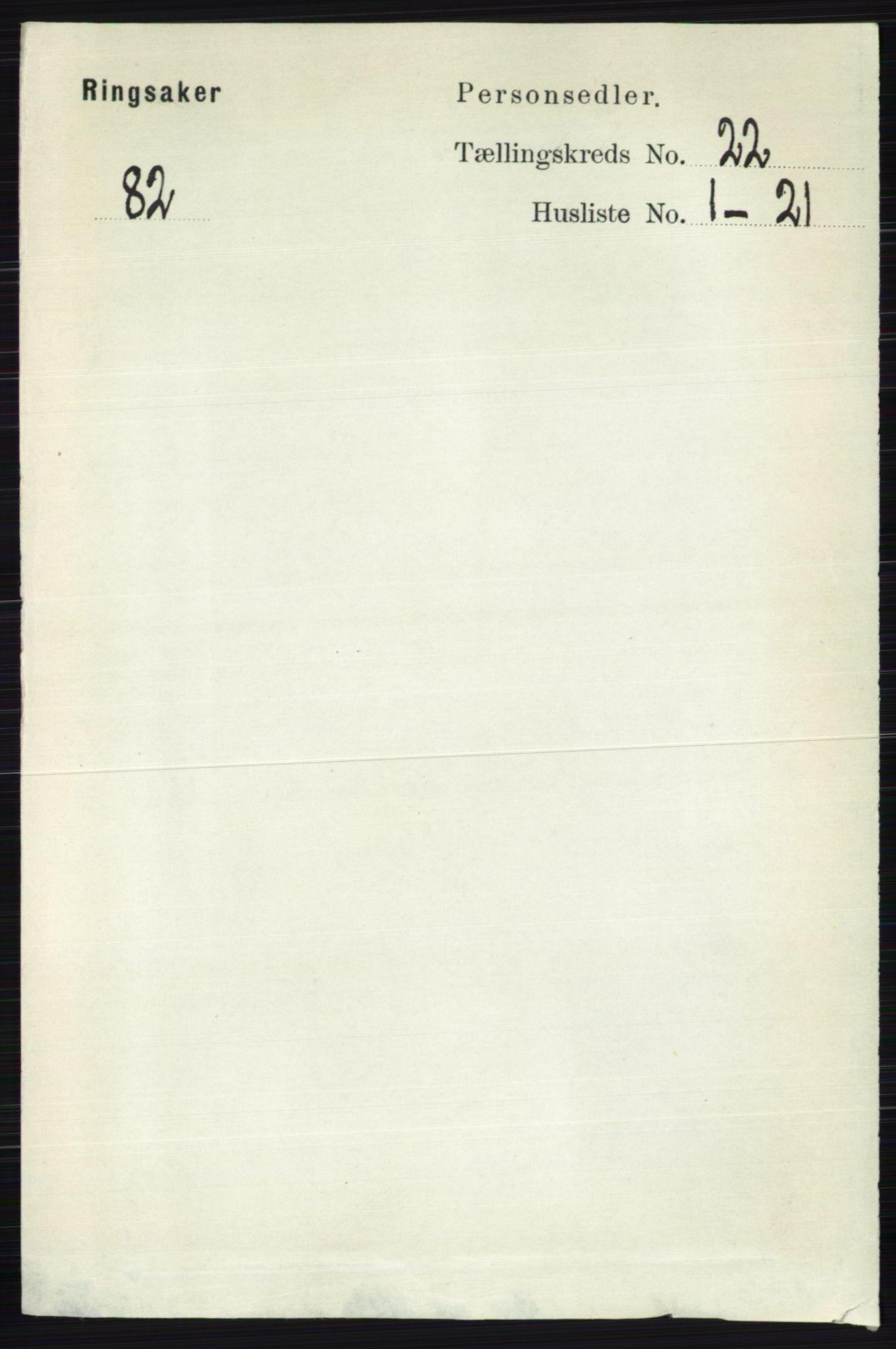 RA, Folketelling 1891 for 0412 Ringsaker herred, 1891, s. 12371