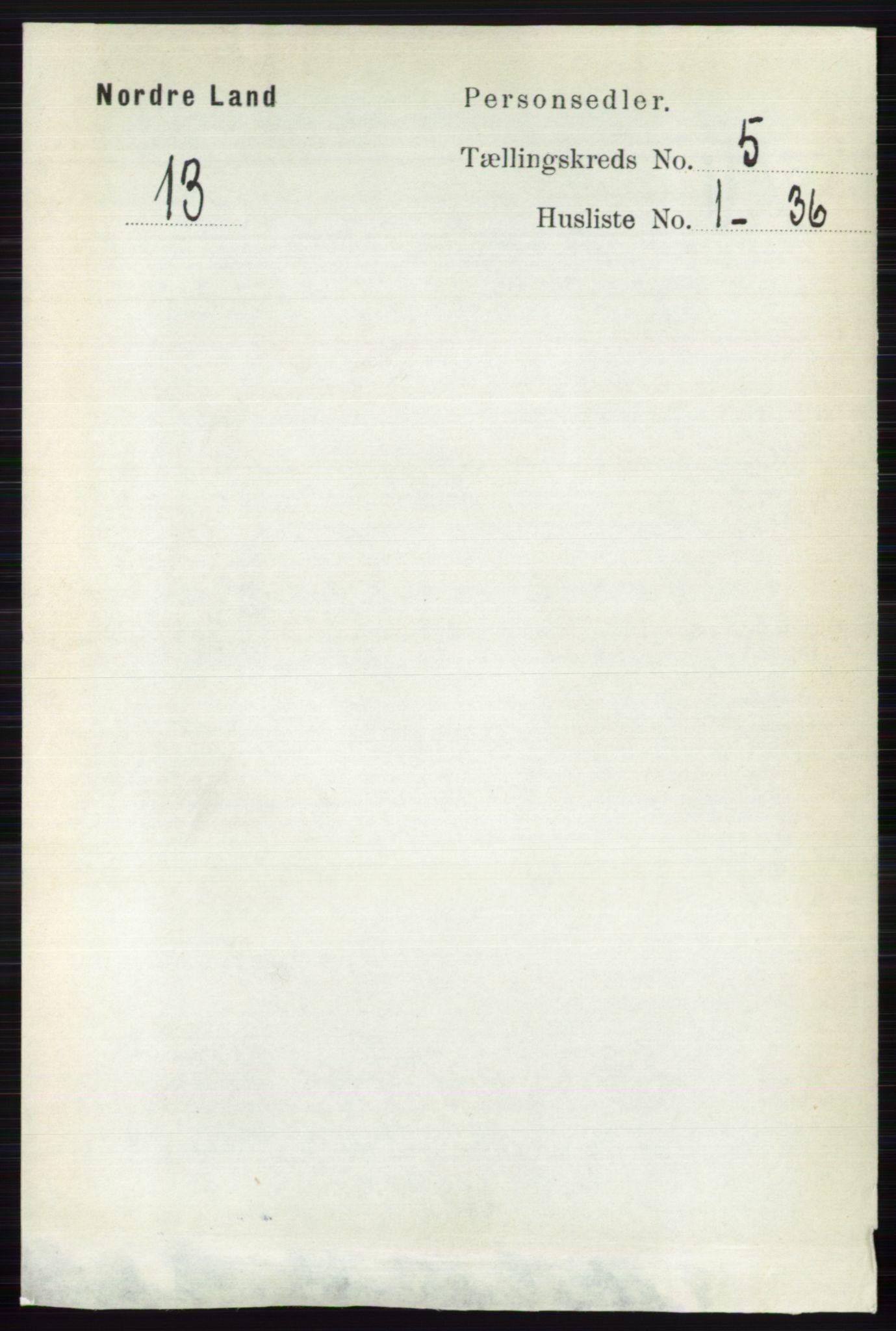 RA, Folketelling 1891 for 0538 Nordre Land herred, 1891, s. 1551