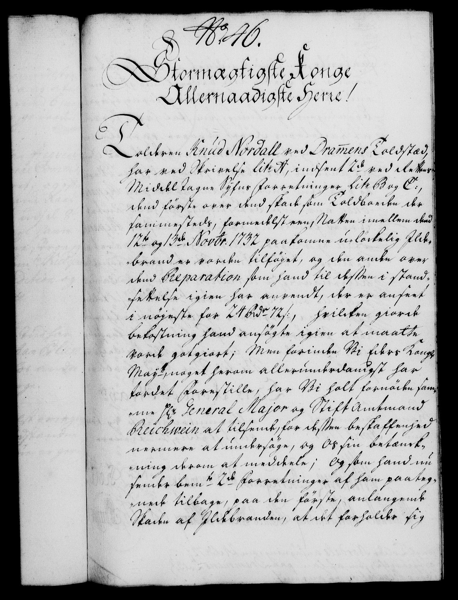 RA, Rentekammeret, Kammerkanselliet, G/Gf/Gfa/L0017: Norsk relasjons- og resolusjonsprotokoll (merket RK 52.17), 1734, s. 251