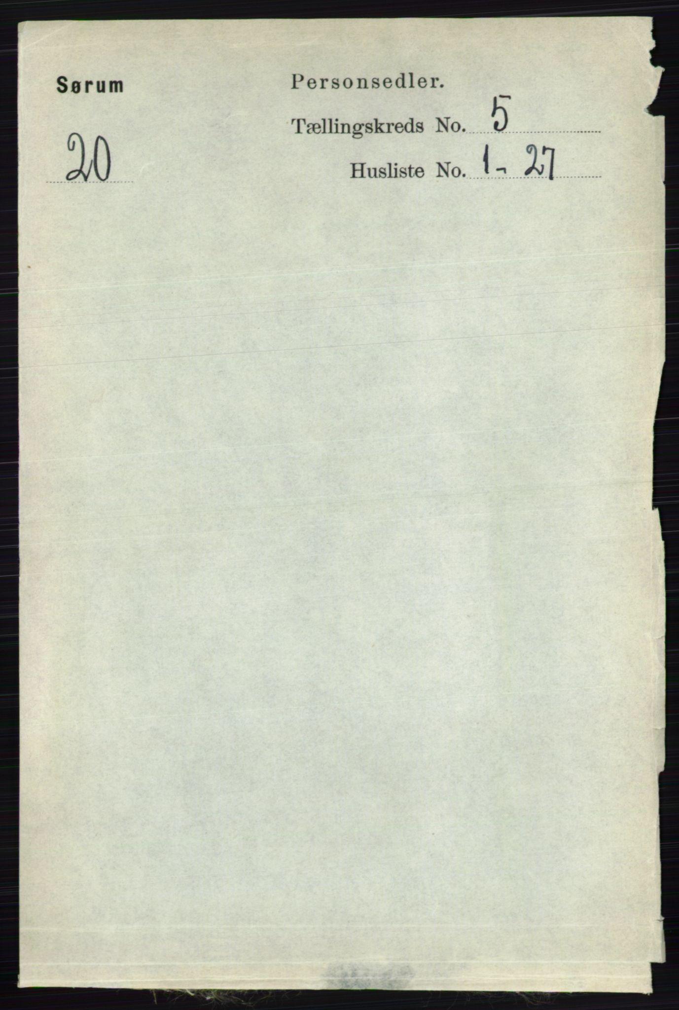 RA, Folketelling 1891 for 0226 Sørum herred, 1891, s. 2309