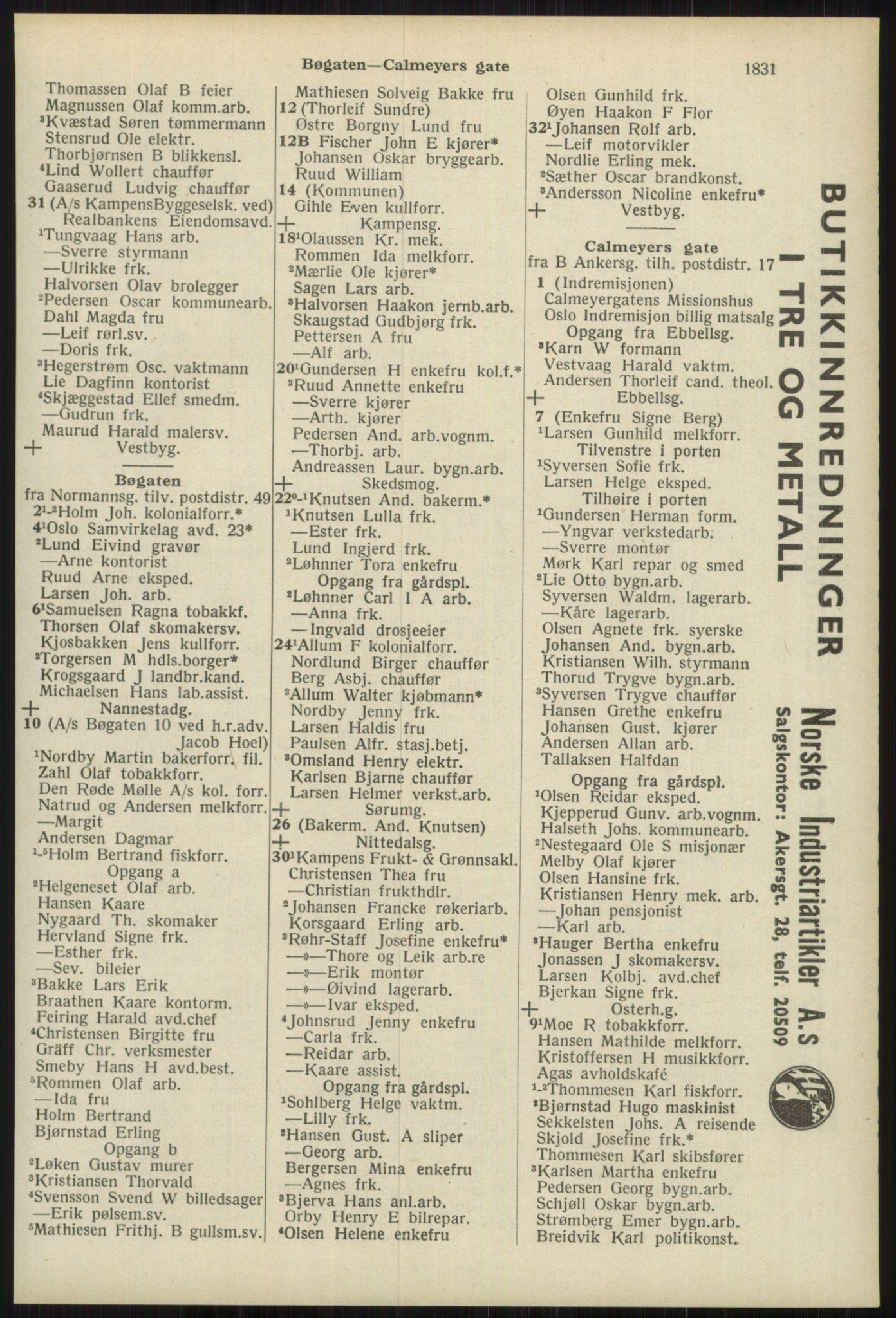 RA, Oslo adressebok (publikasjon)*, 1939, s. 1831