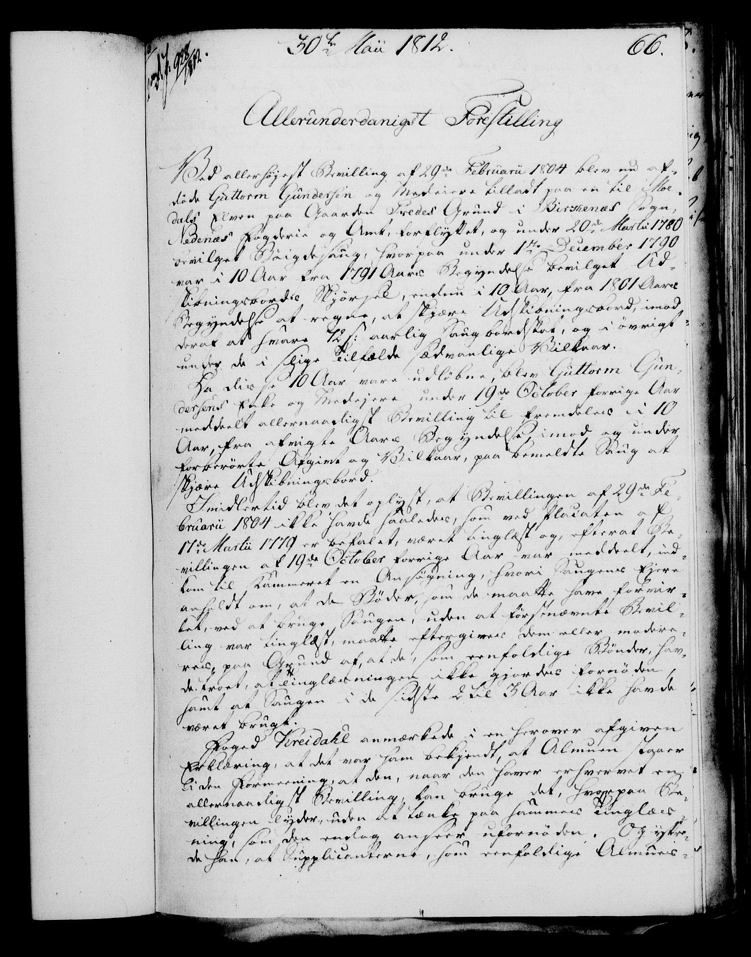 RA, Rentekammeret, Kammerkanselliet, G/Gf/Gfa/L0094: Norsk relasjons- og resolusjonsprotokoll (merket RK 52.94), 1812, s. 255