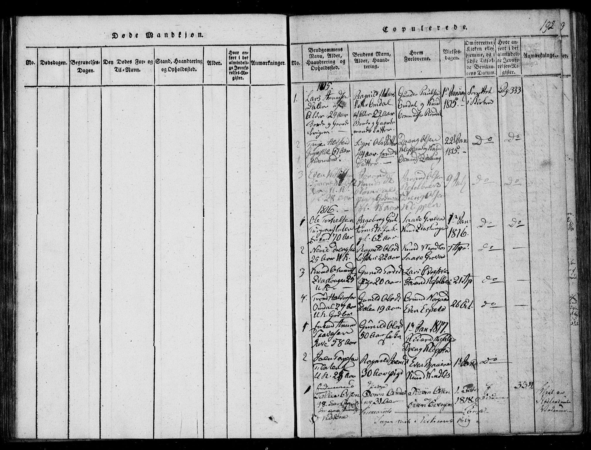 SAKO, Lårdal kirkebøker, F/Fb/L0001: Ministerialbok nr. II 1, 1815-1860, s. 192
