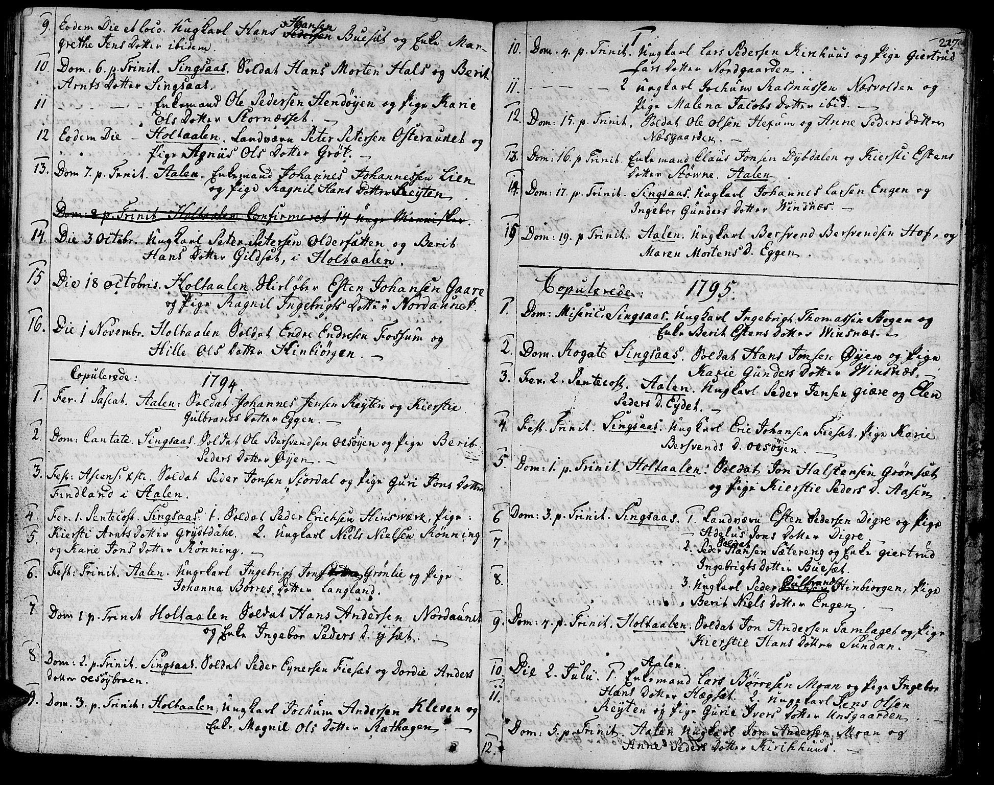 SAT, Ministerialprotokoller, klokkerbøker og fødselsregistre - Sør-Trøndelag, 685/L0952: Ministerialbok nr. 685A01, 1745-1804, s. 217