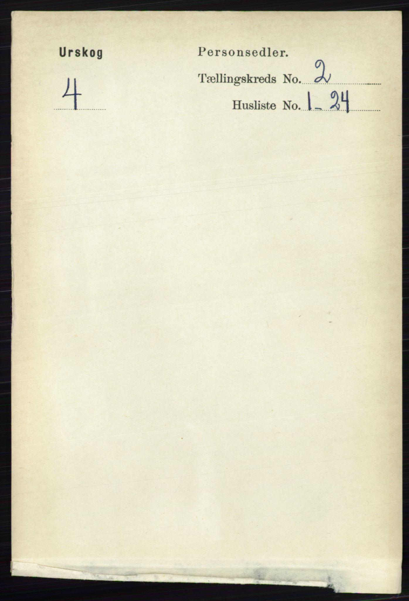 RA, Folketelling 1891 for 0224 Aurskog herred, 1891, s. 188