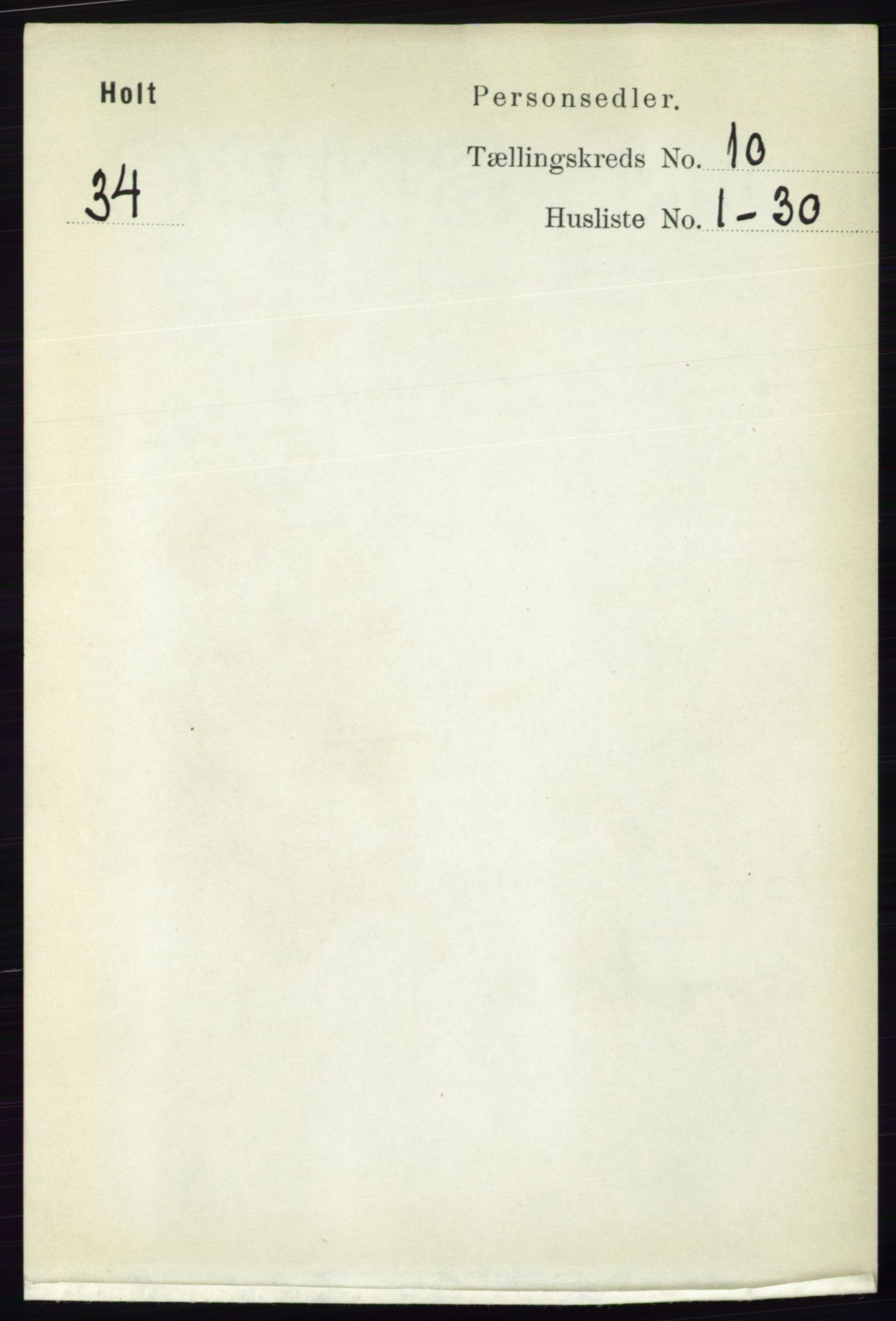 RA, Folketelling 1891 for 0914 Holt herred, 1891, s. 4425