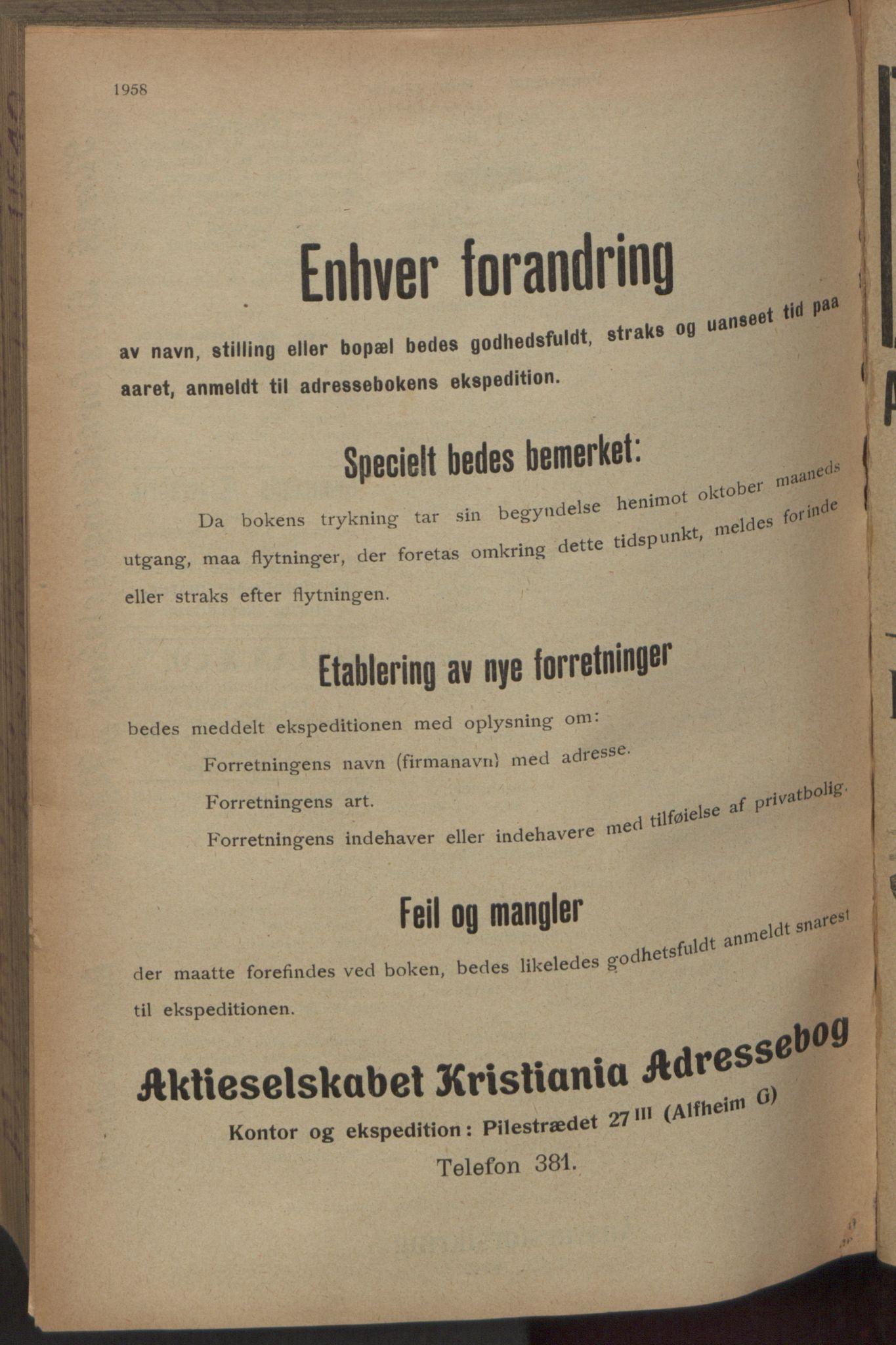 RA, Kristiania adressebok (publikasjon)*, 1916, s. 1958