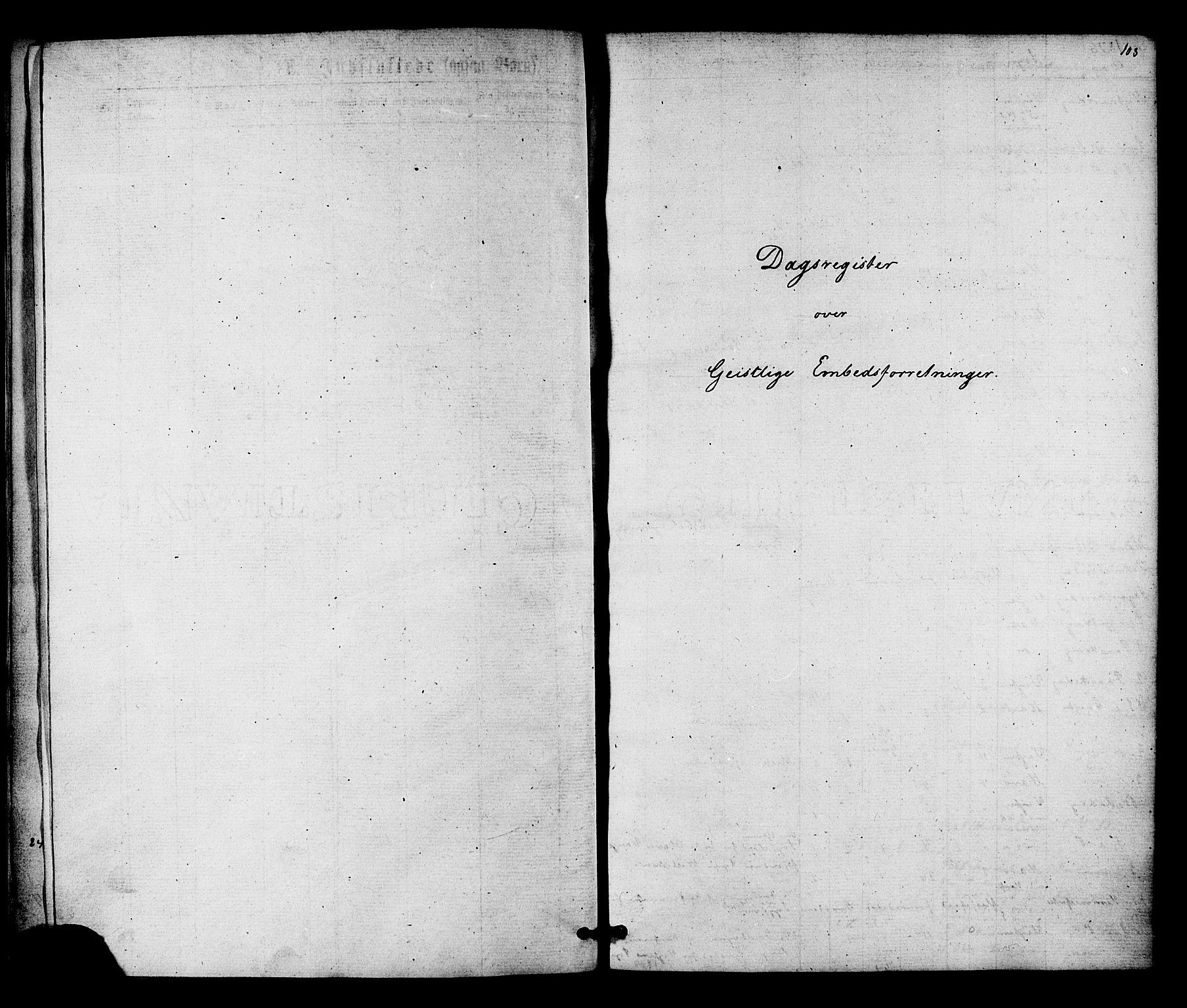 SAT, Ministerialprotokoller, klokkerbøker og fødselsregistre - Nord-Trøndelag, 784/L0671: Ministerialbok nr. 784A06, 1876-1879, s. 108