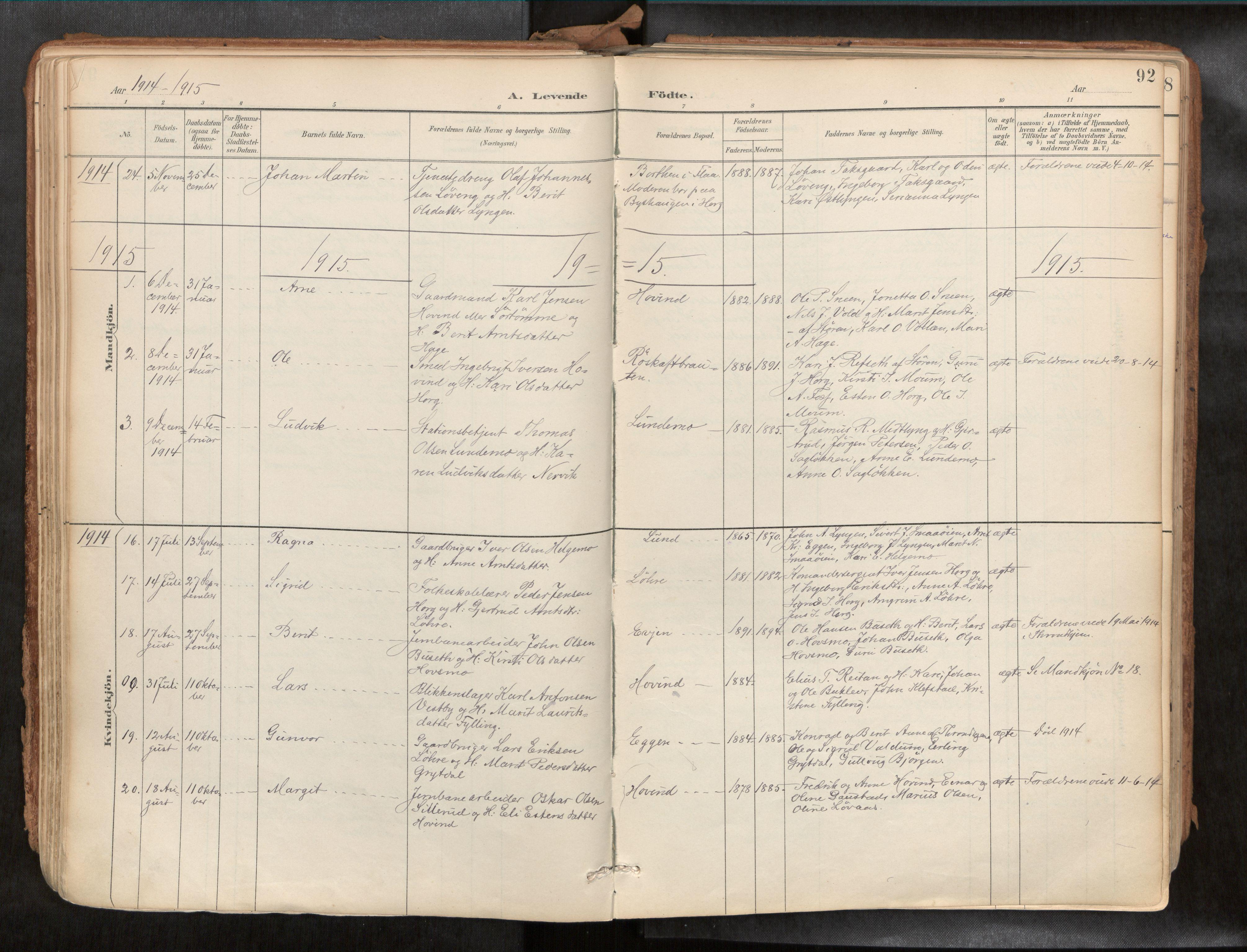 SAT, Ministerialprotokoller, klokkerbøker og fødselsregistre - Sør-Trøndelag, 692/L1105b: Ministerialbok nr. 692A06, 1891-1934, s. 92