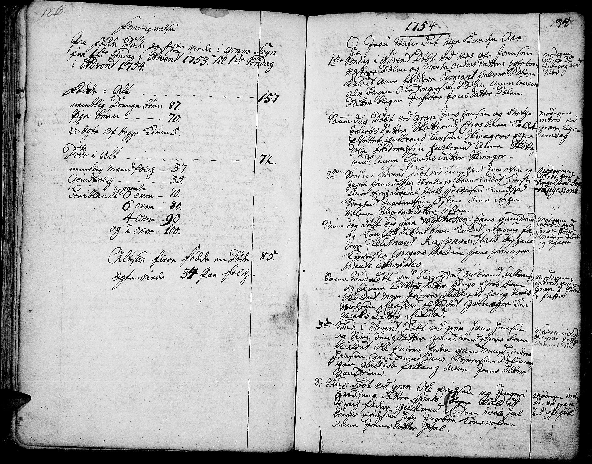 SAH, Gran prestekontor, Ministerialbok nr. 3, 1745-1758, s. 94