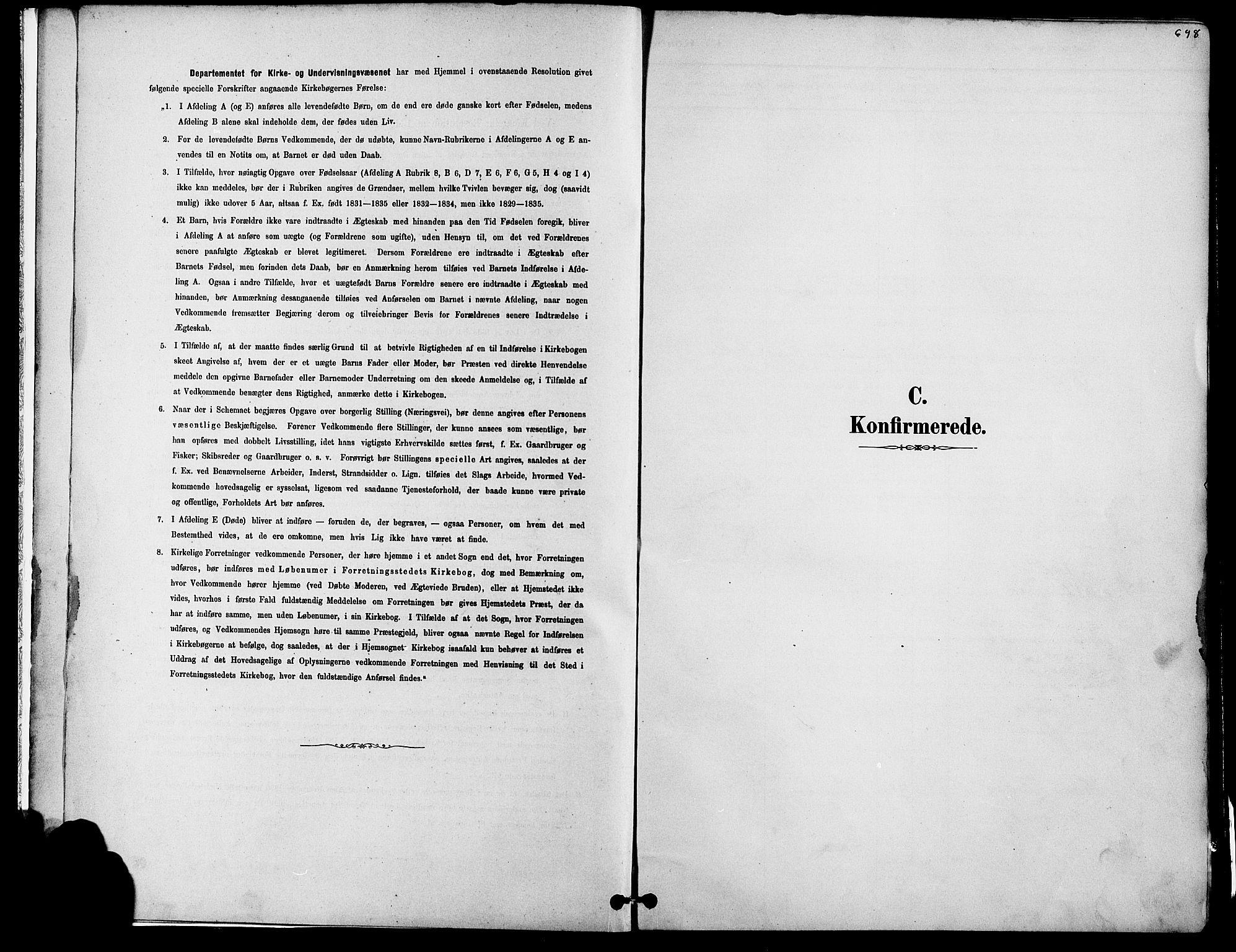 SAO, Gamle Aker prestekontor Kirkebøker, F/L0007: Ministerialbok nr. 7, 1882-1890